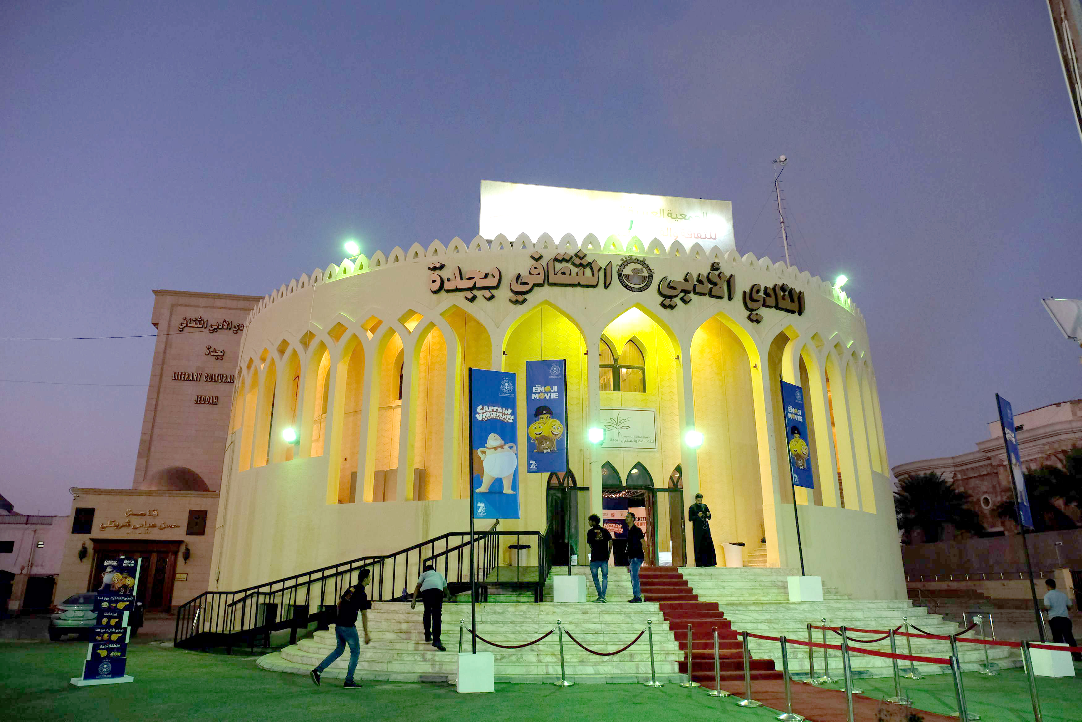 Change of scenery. A general view of the new first Saudi cinema at a cultural club in Jeddah.    (Reuters)