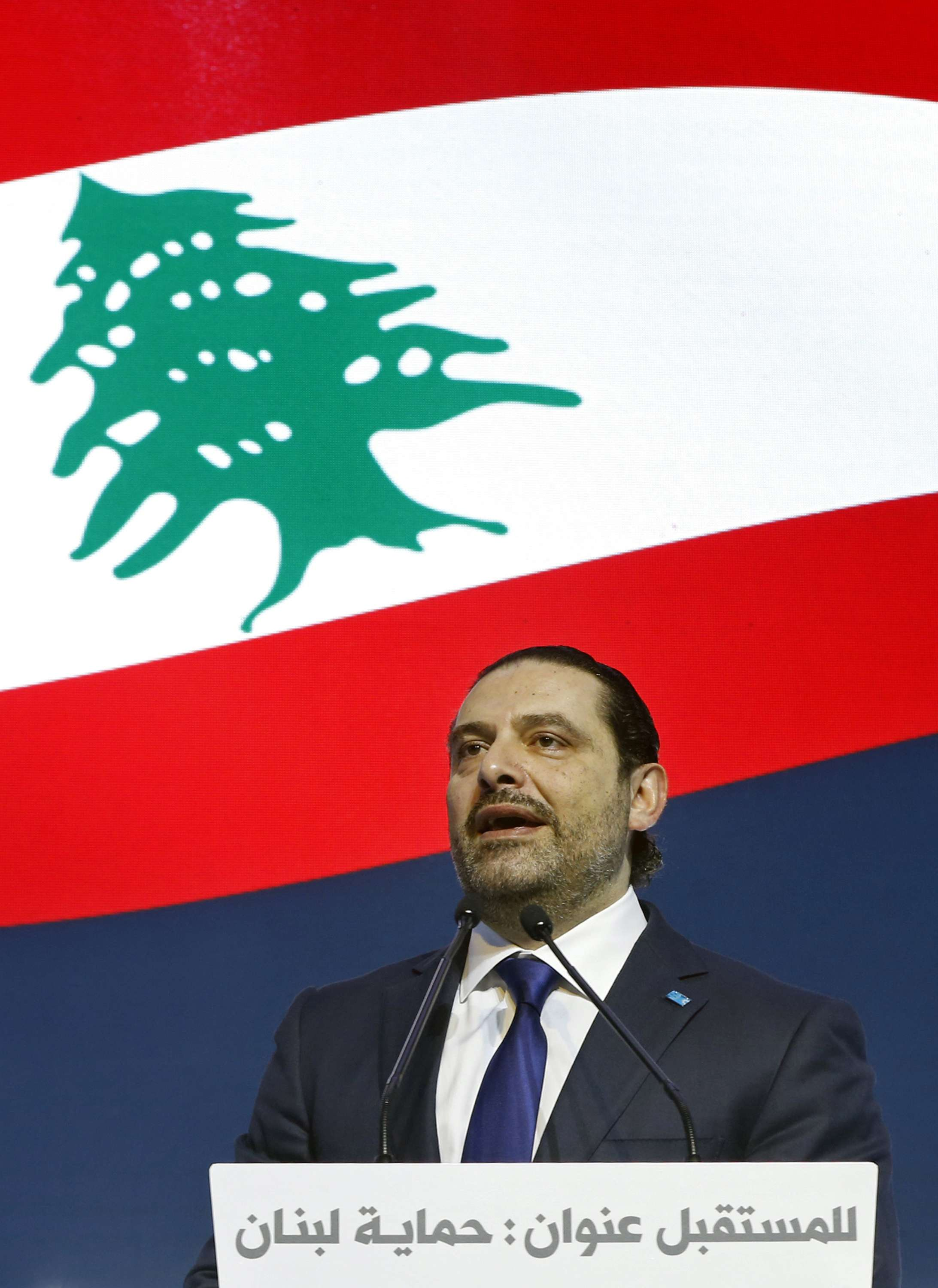 Lebanese Prime Minister Saad Hariri speaks during a ceremony to mark the 13th anniversary of the assassination of his father, on February 14. (AP)