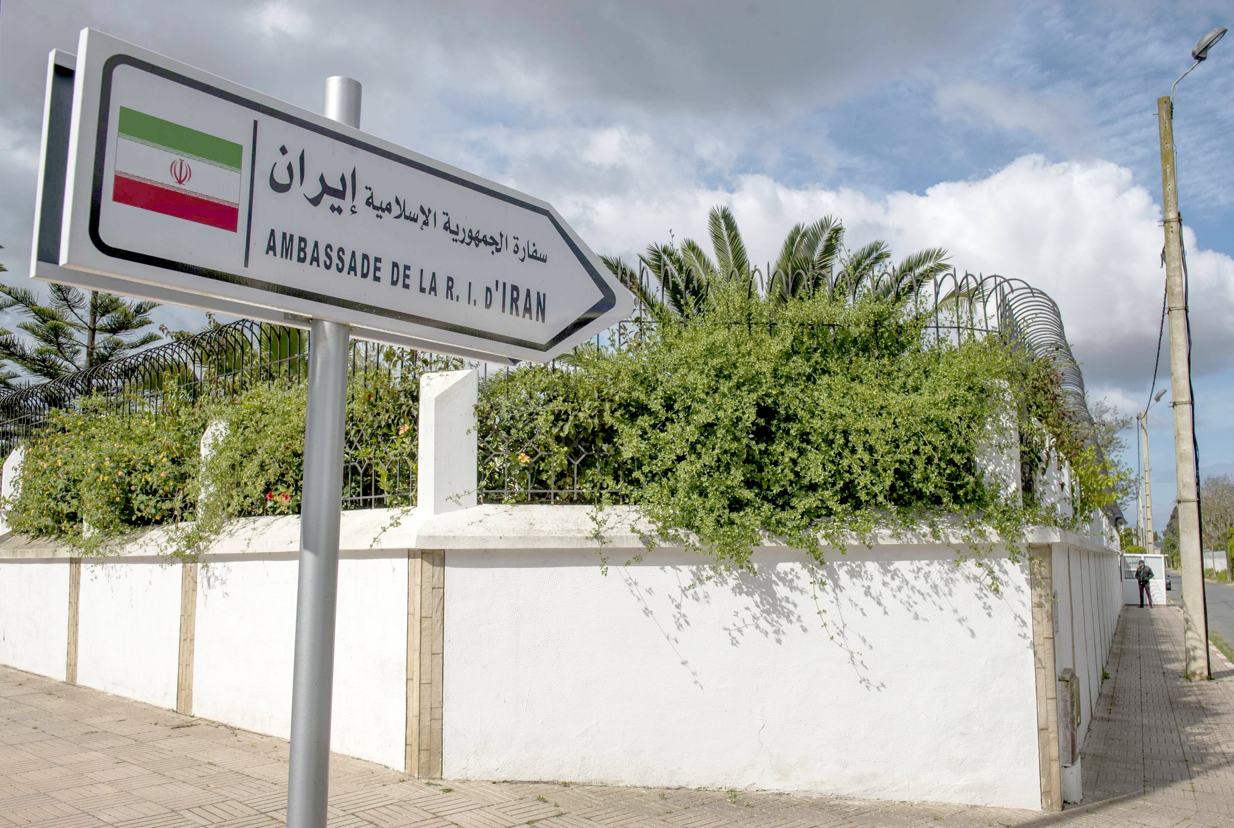 A sign indicating the way to the embassy of Iran in Rabat. (AFP)