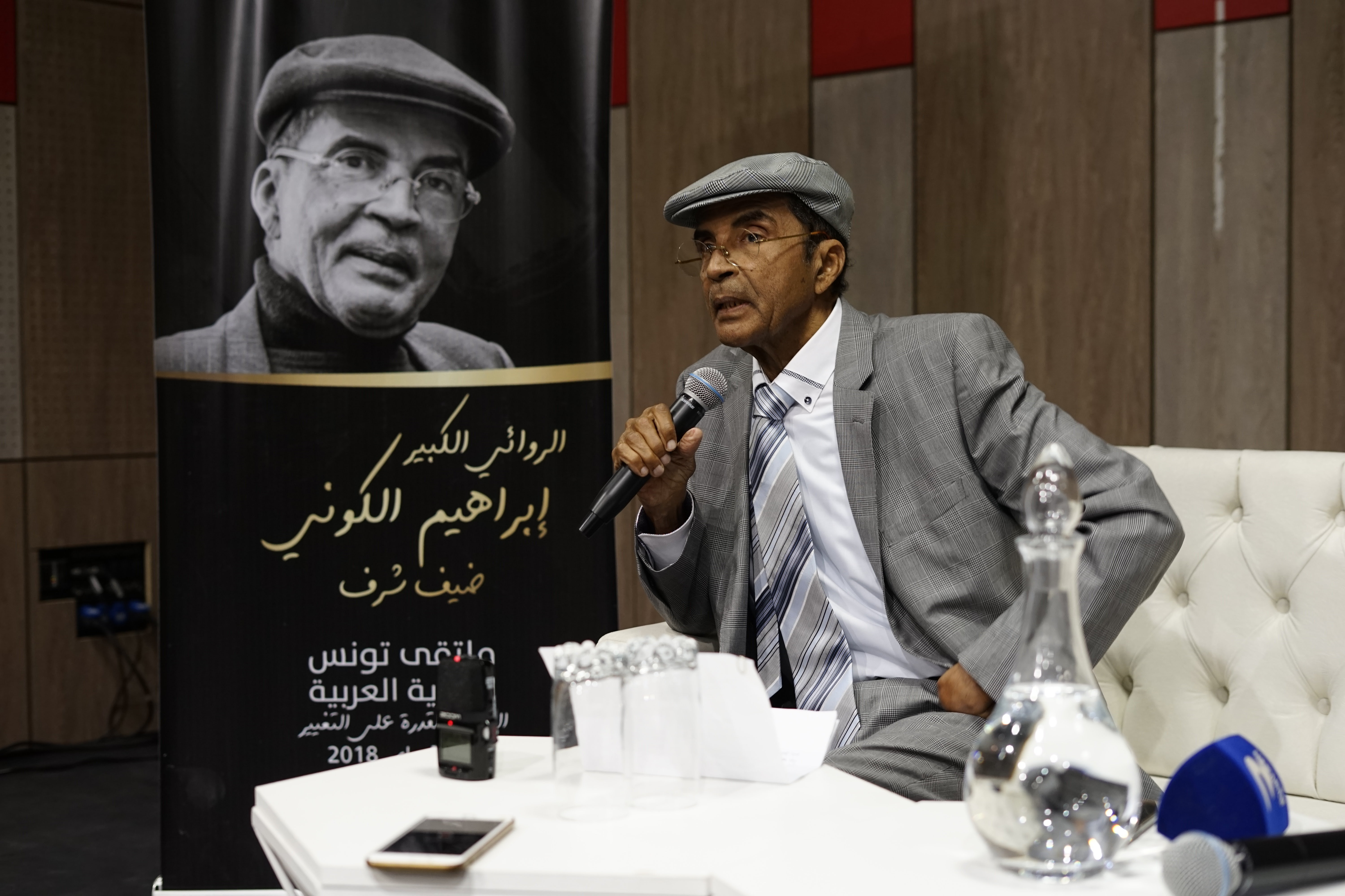 Guest of honour. Libyan novelist Ibrahim al-Kouni speaks at at the first Tunis Forum of the Arab Novel.                            (Tunis's City of Culture)