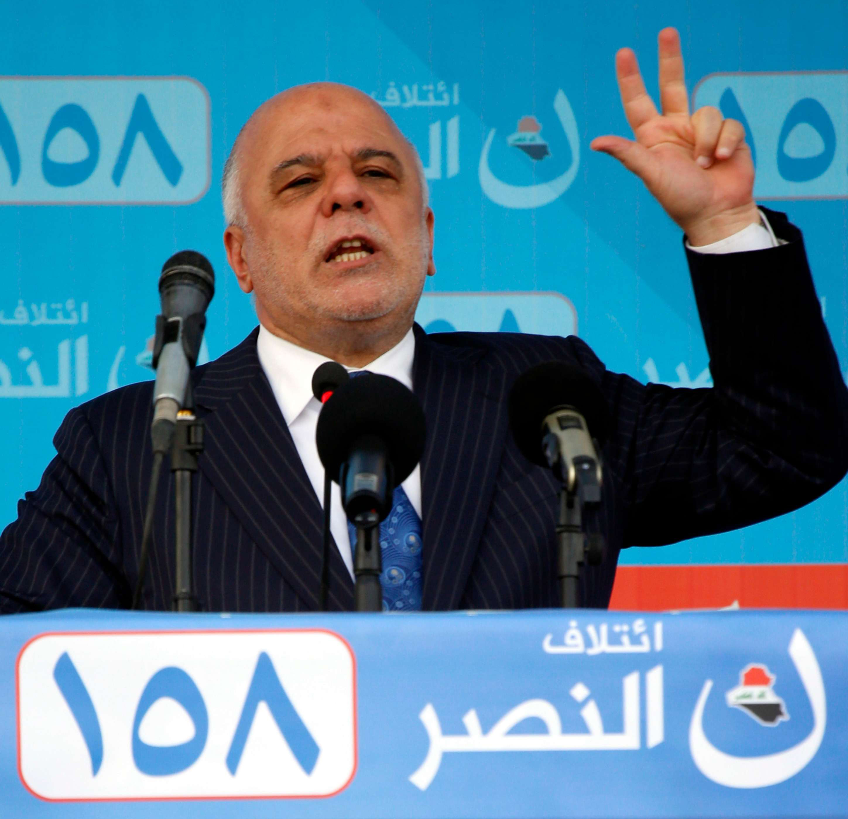 Iraqi Prime Minister Haider al-Abadi talks during a campaign rally in Najaf, on May 3. (AFP)