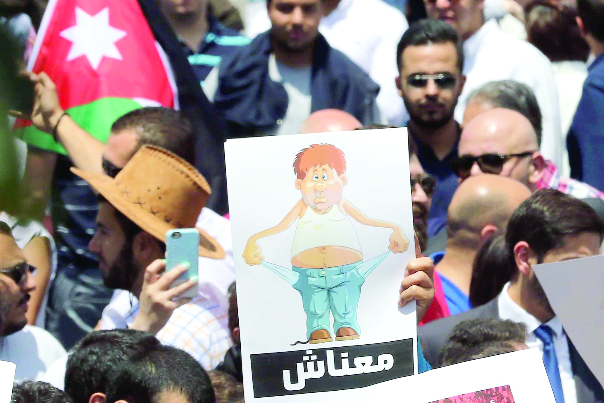"A sign held during a protest against austerity measures in Amman reads,""We are broke."" (AFP)"