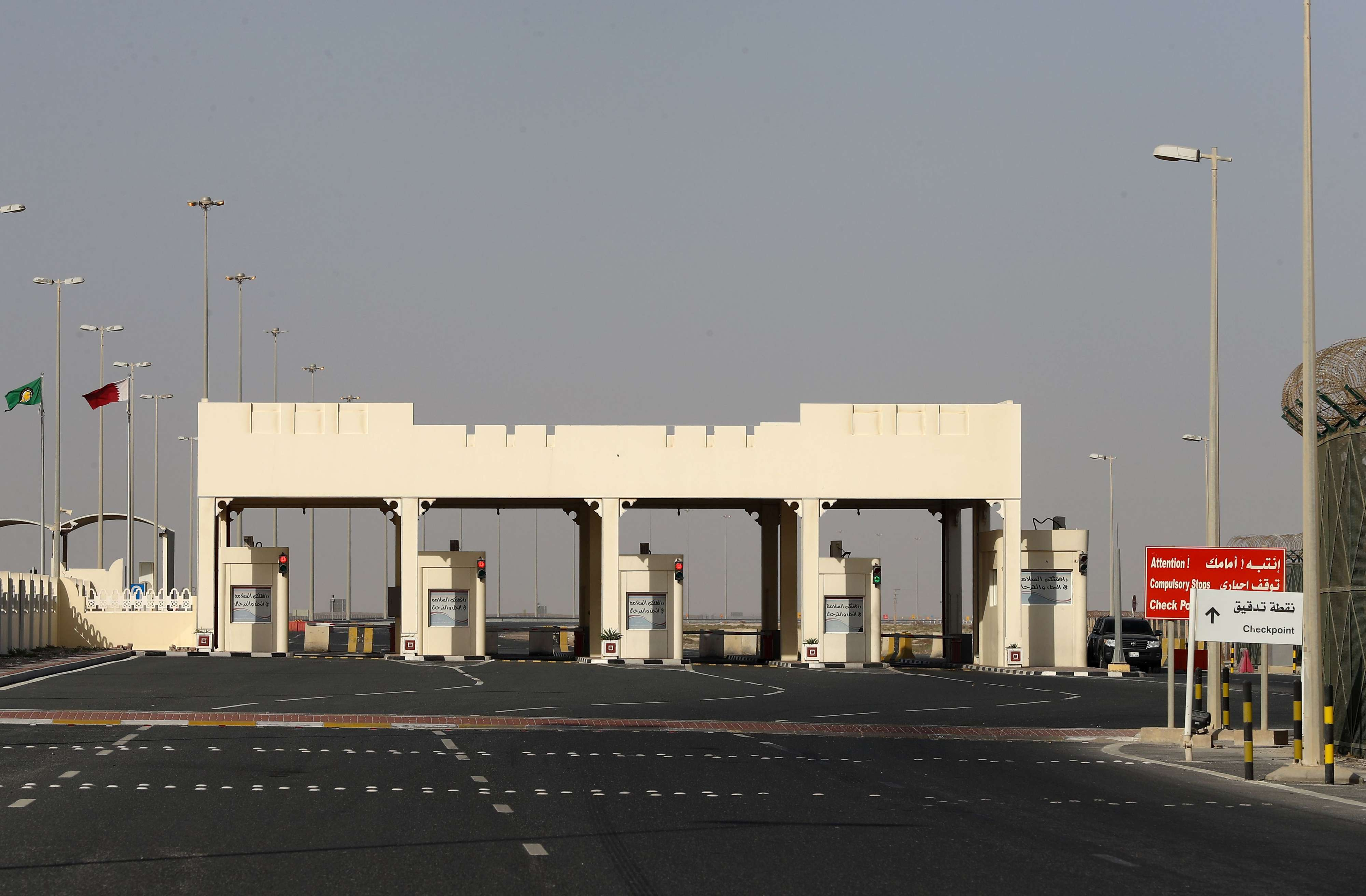 A general view of the Qatari side of the Abu Samrah border crossing with Saudi Arabia. (AFP)