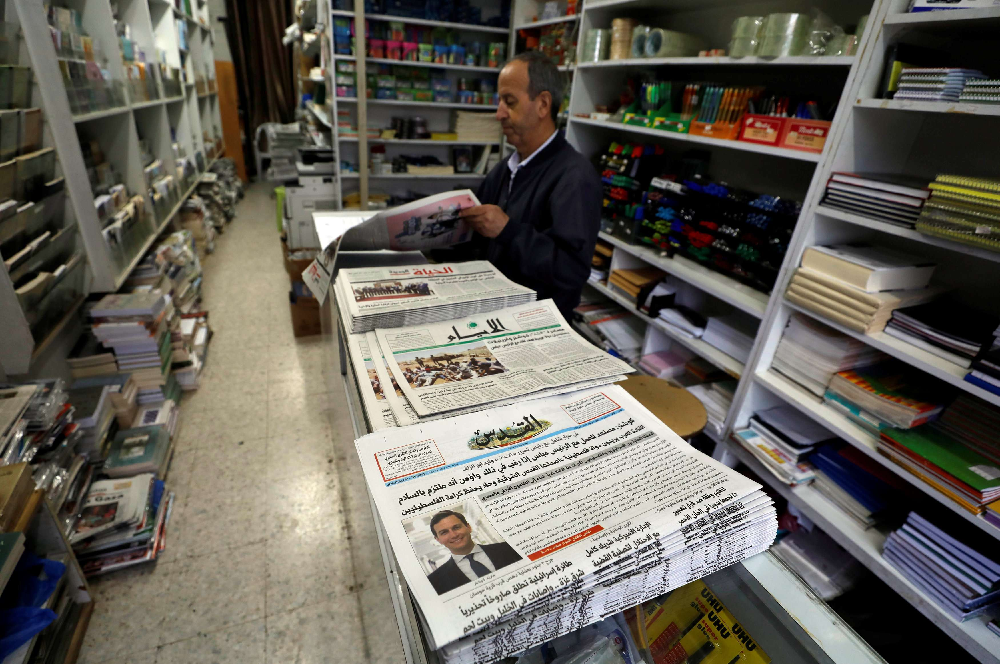 Long wait. Copies of the Palestinian newspaper Al-Quds that published an interview with US President Donald Trump's senior adviser Jared Kushner on display for sale in Ramallah, on June 24. (Reuters)