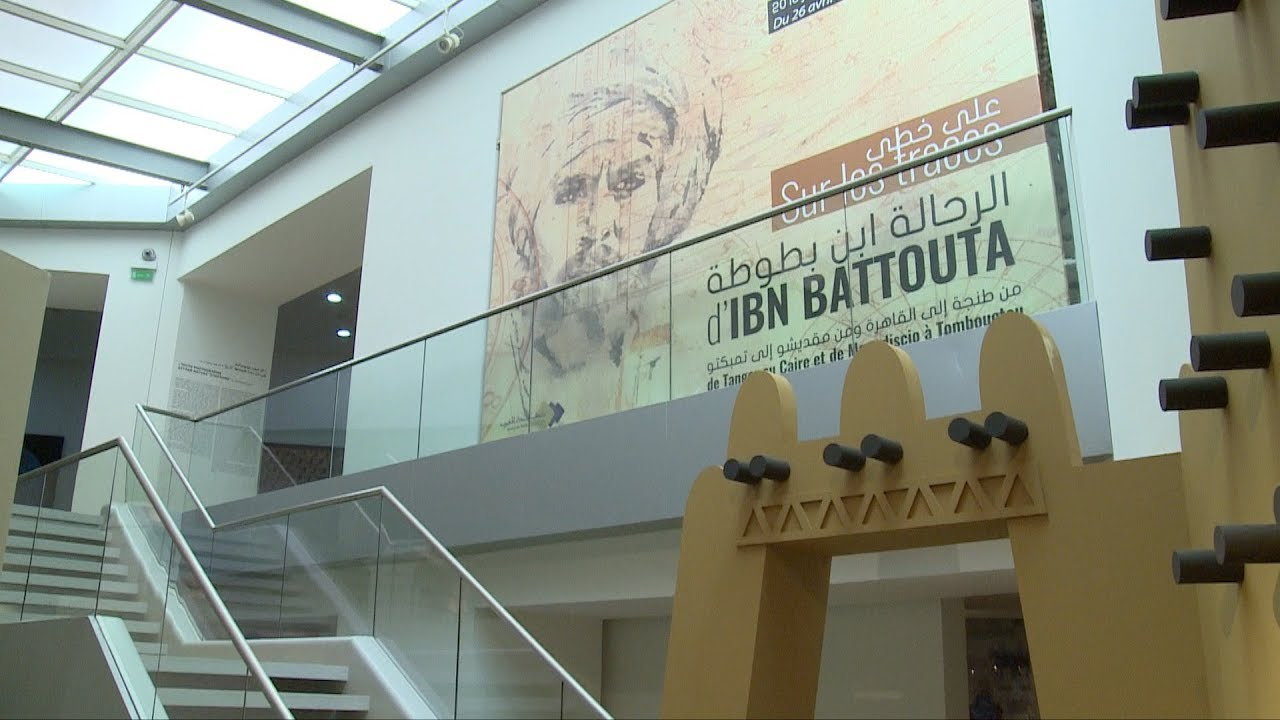 The entrance to the exhibition at Bank Al-Maghrib Museum. (Bank Al-Maghrib Museum)