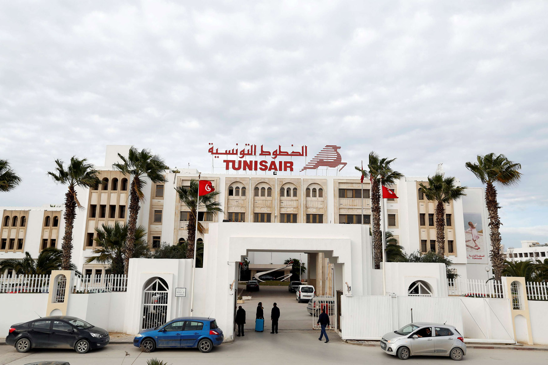 The entrance to the Tunisair headquarters, the Tunisian airline company is pictured in Tunis ,Tunisia, March 2, 2018. (Reuters)