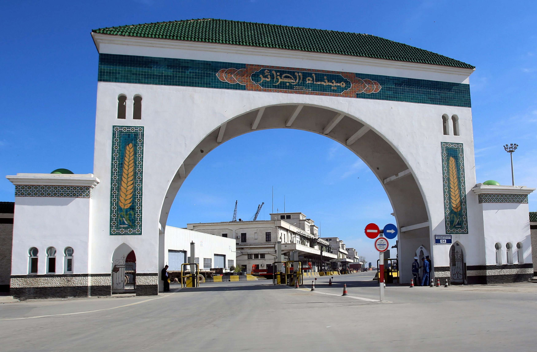 A view of the entrance of the commercial port of Algiers. (Reuters)
