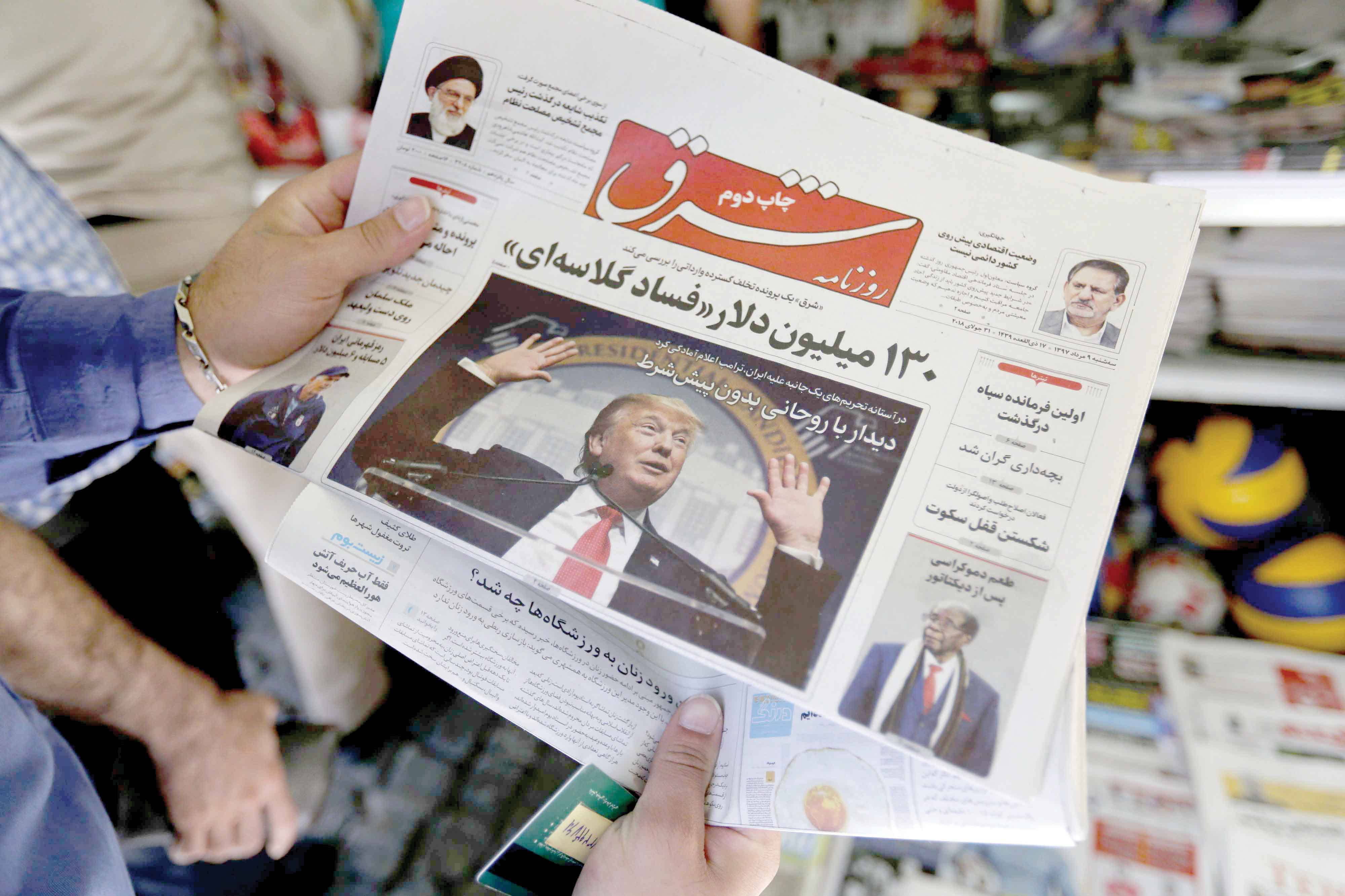Confused reactions. A man takes a glance at a newspaper with a picture of US President Donald Trump on the front page in Tehran, on July 31. (AFP)