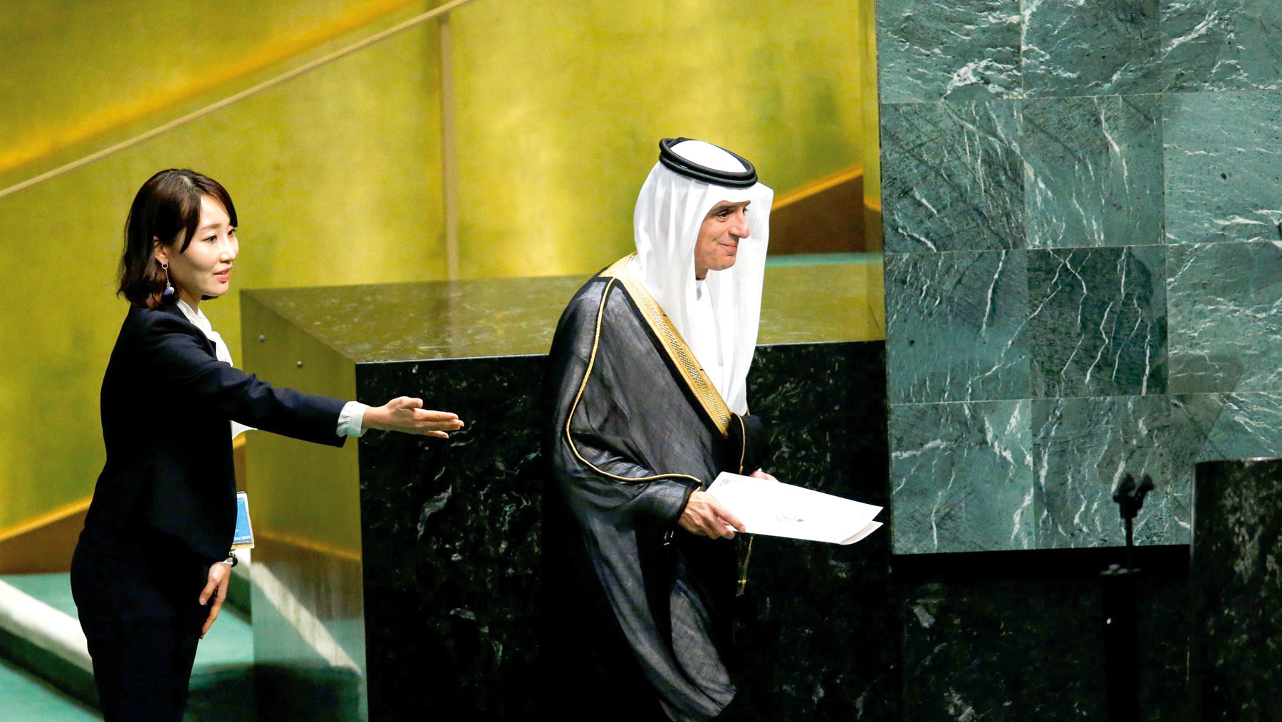 Saudi Foreign  Minister Adel  al-Jubeir arrives to address the UN General Assembly, on September 28. 		     (Reuters)