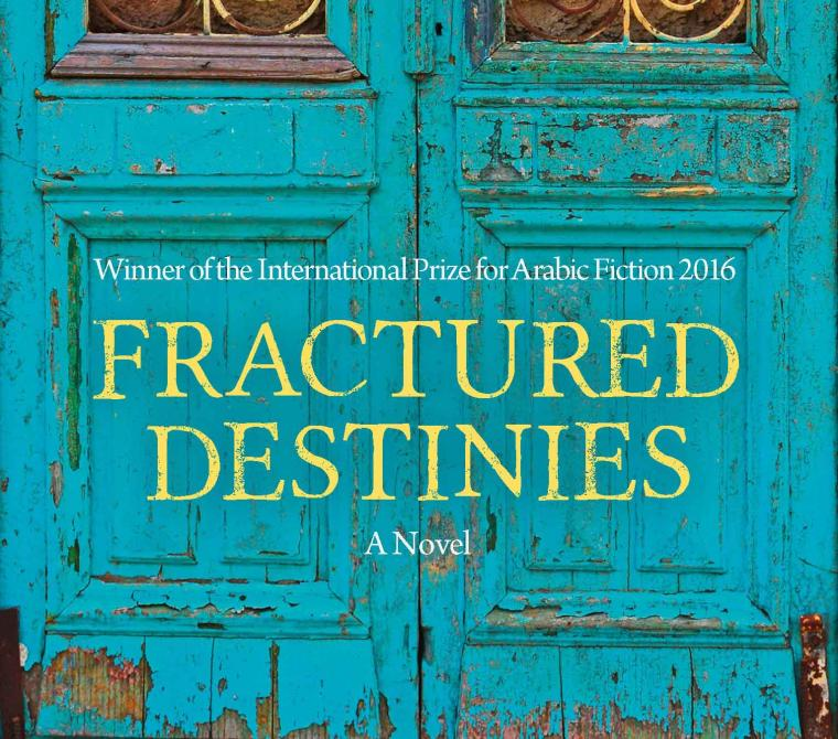 "Cover of Rabai al-Madhoun's ""Fractured Destinies."""