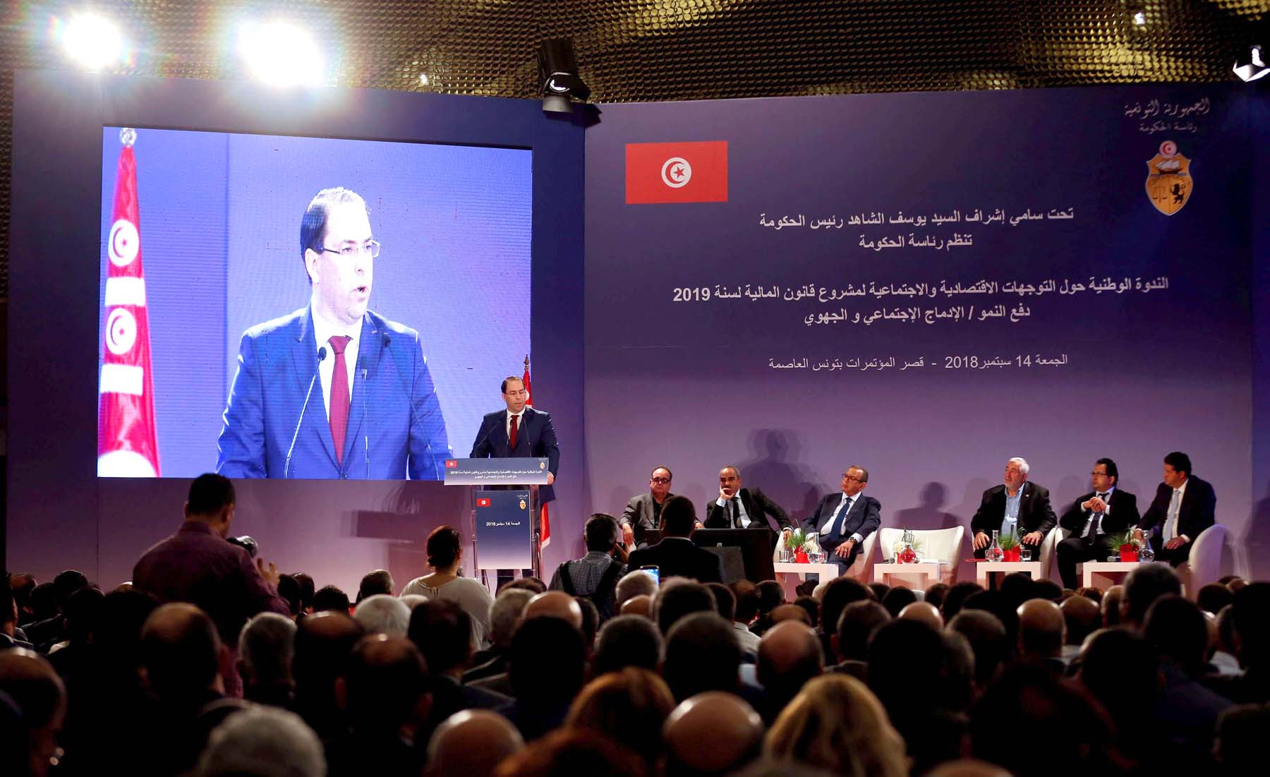 Tunisia's Prime Minister Youssef Chahed speaks during a national conference over 2019 budget in Tunis,  on September 14.                                                                                (Reuters)