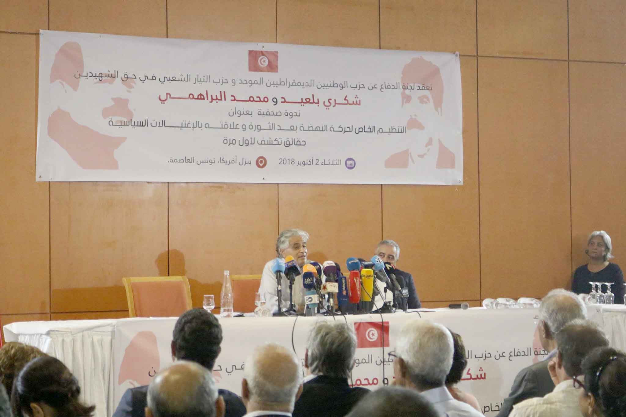 Tunisian lawyer Ridha Raddaoui (C-L) speaks during a news conference in Tunis, on October 2. (Tayyar Chaabi)