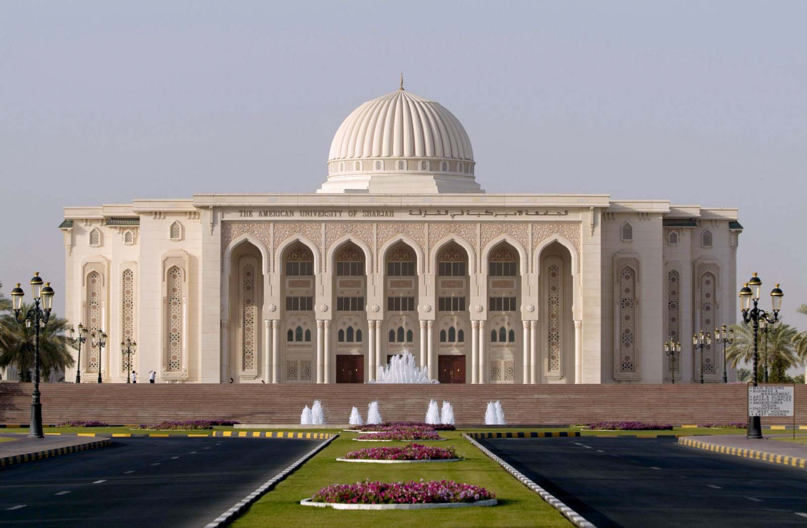 A view of the American University of Sharjah.                                                                         (AUS)