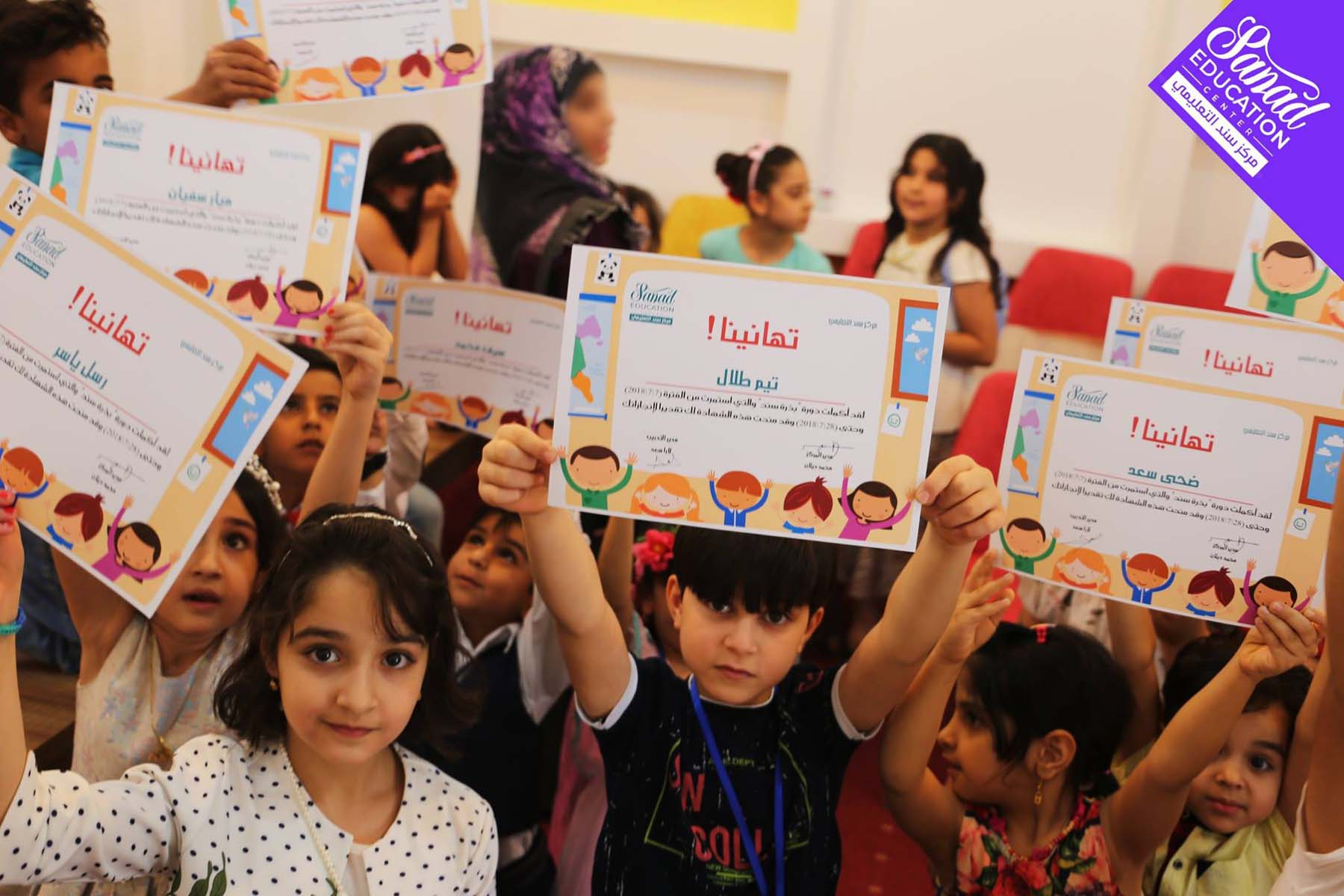 Iraqi children display certificates of excellence awarded by Sanad in Ramadi in Anbar province.  (Sanad)
