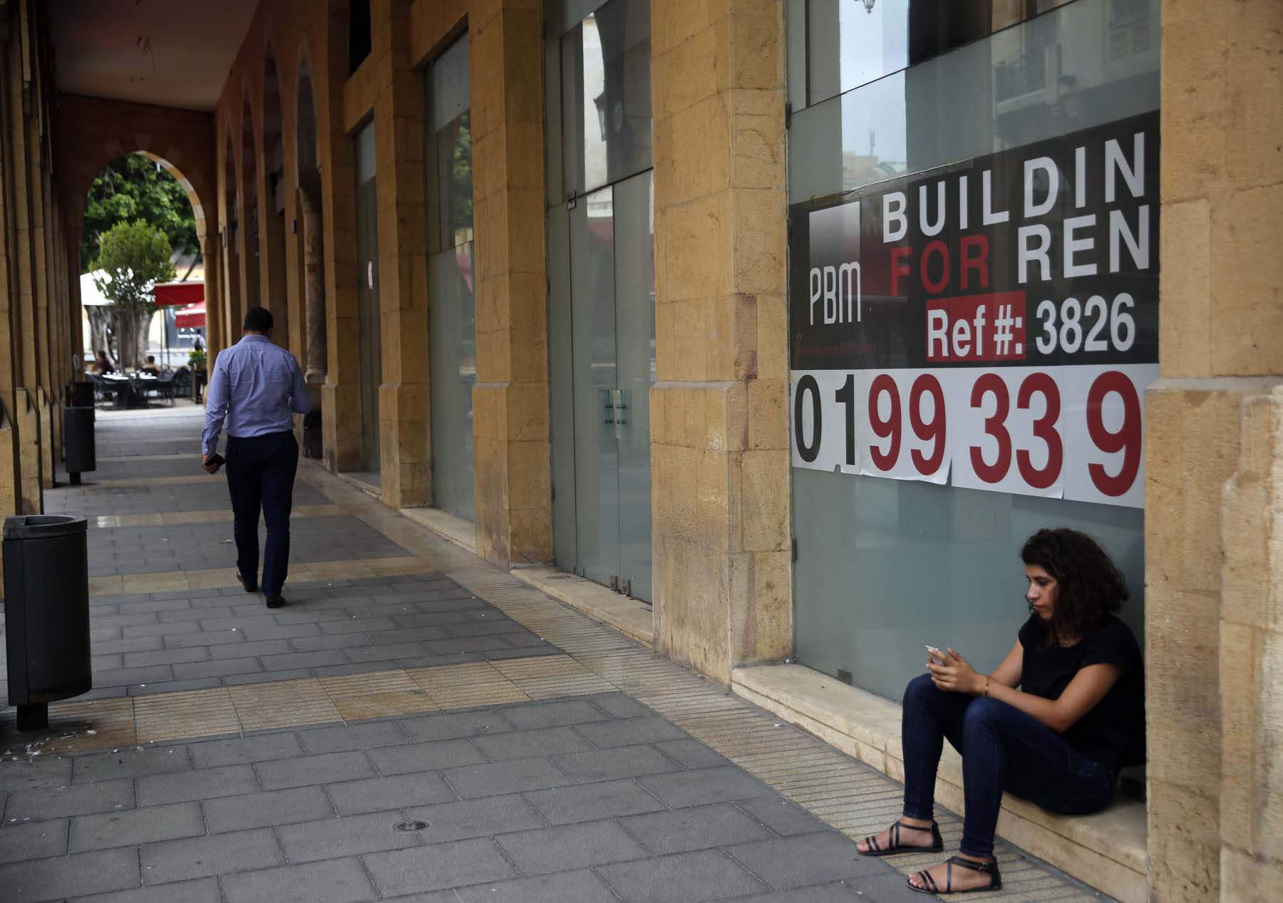 A building is offered for rent in downtown Beirut.  (AP)