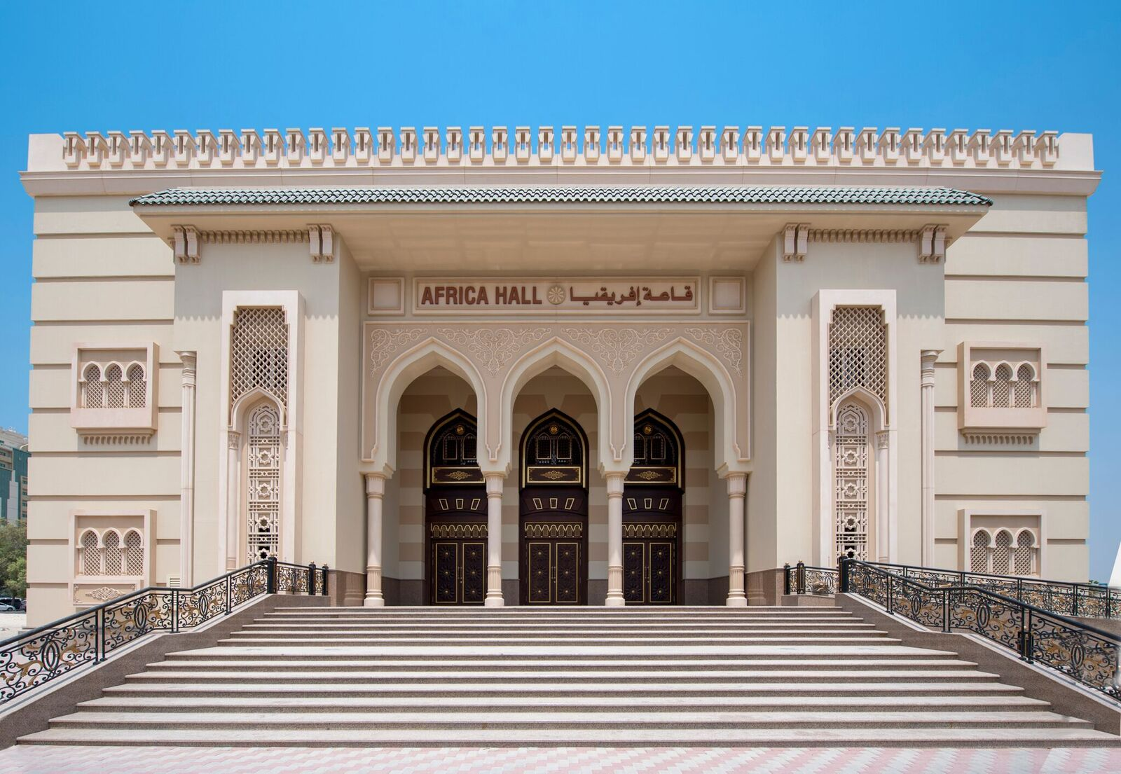 A view of the Africa Hall in Sharjah. (Africa Institute)