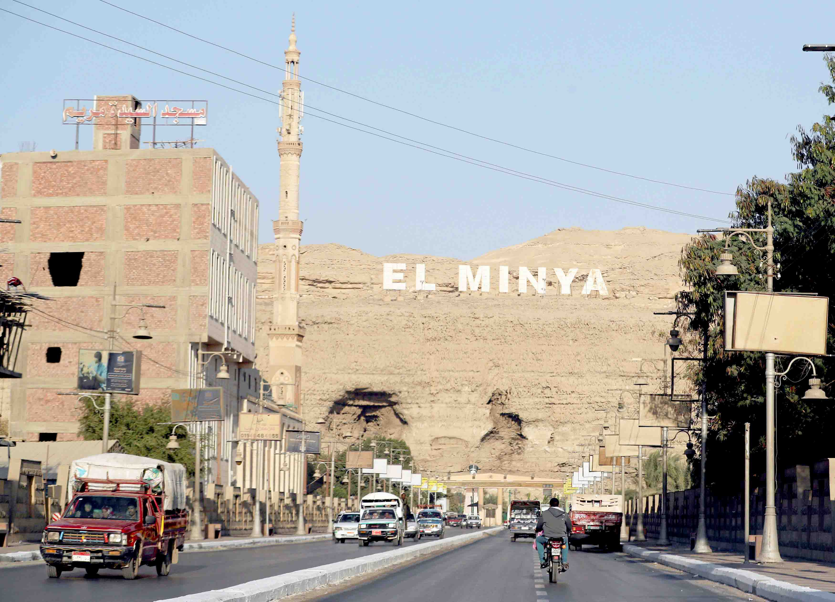 A general view of the entrance to Minya city, on November 3. (Reuters)
