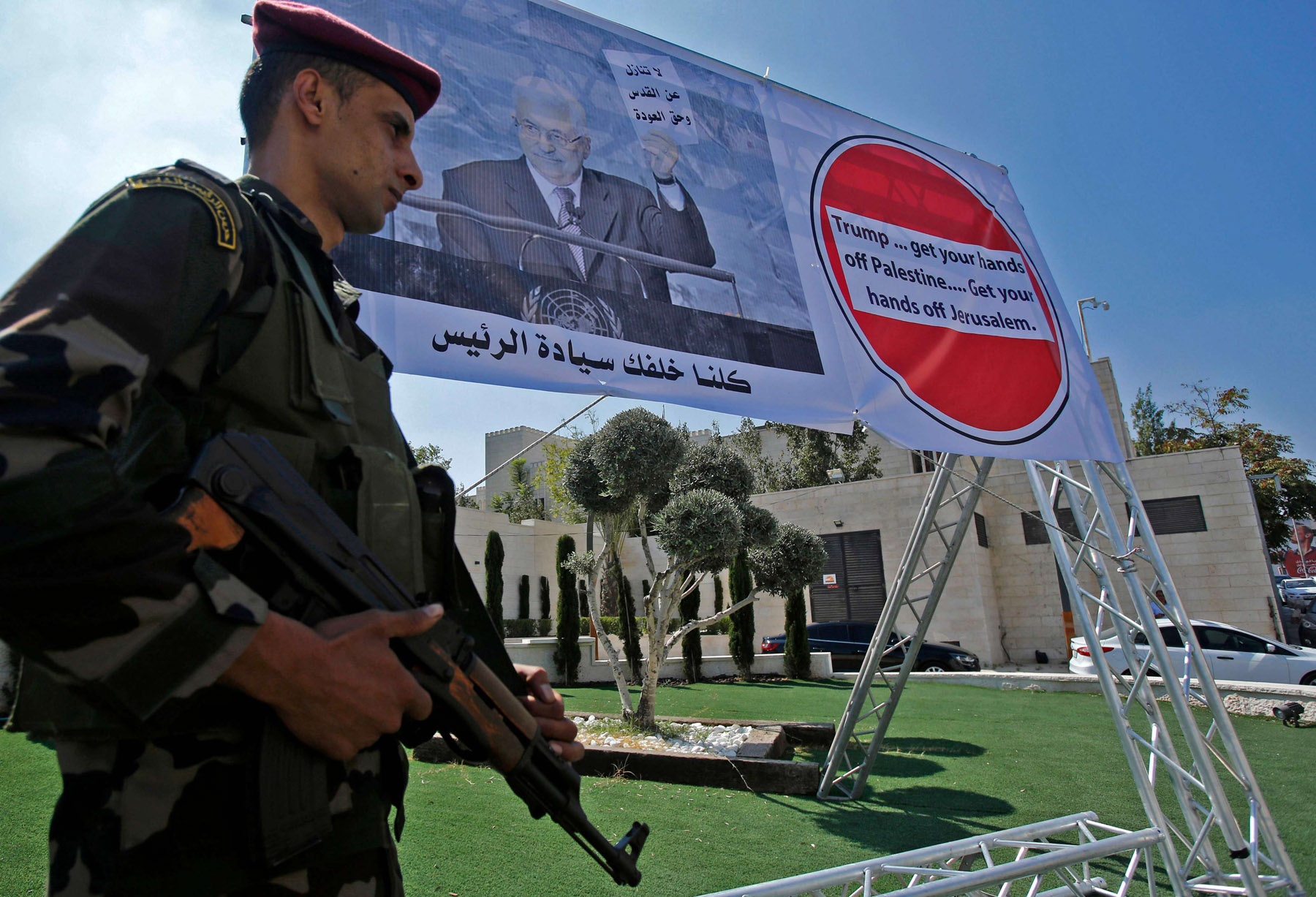 Bitter pills to swallow. A member of Palestinian security forces stands in front of a poster of President Mahmoud Abbas during a protest against US decision to cut funds to UNRWA, in the West Bank city of Bethlehem, last September. (AFP)