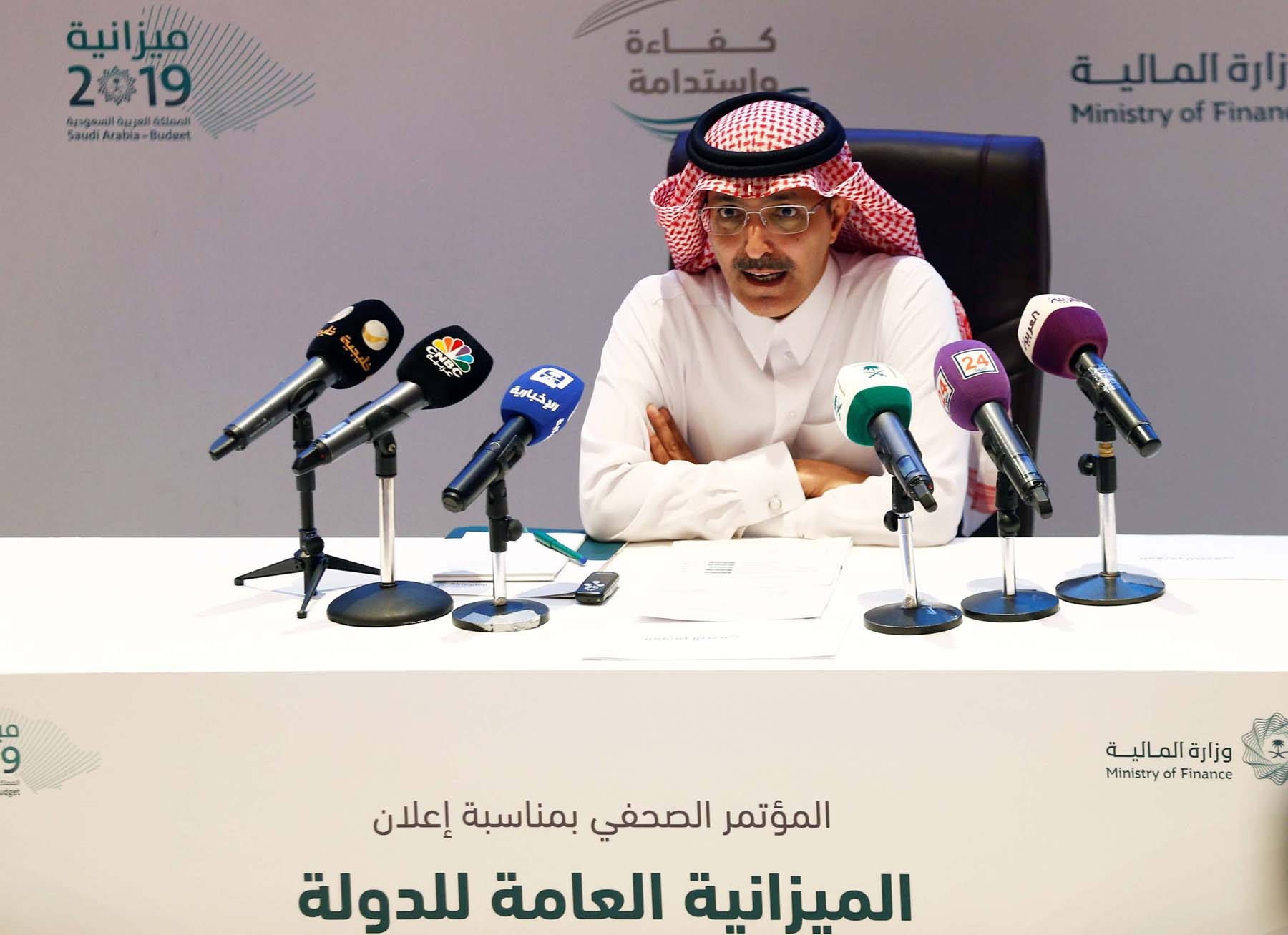 Saudi Minister of Finance Mohammed al-Jadaan speaks during a news conference in Riyadh, December 18. (Reuters)