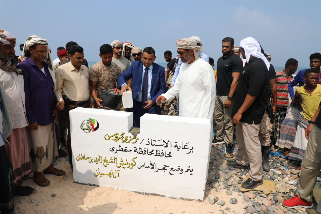 Crucial support. Khalifa bin Zayed Al Nahyan Foundation lays foundation stone of Sheikh Zayed Corniche in Hadibu, the capital of Socotra, last November.(WAM)