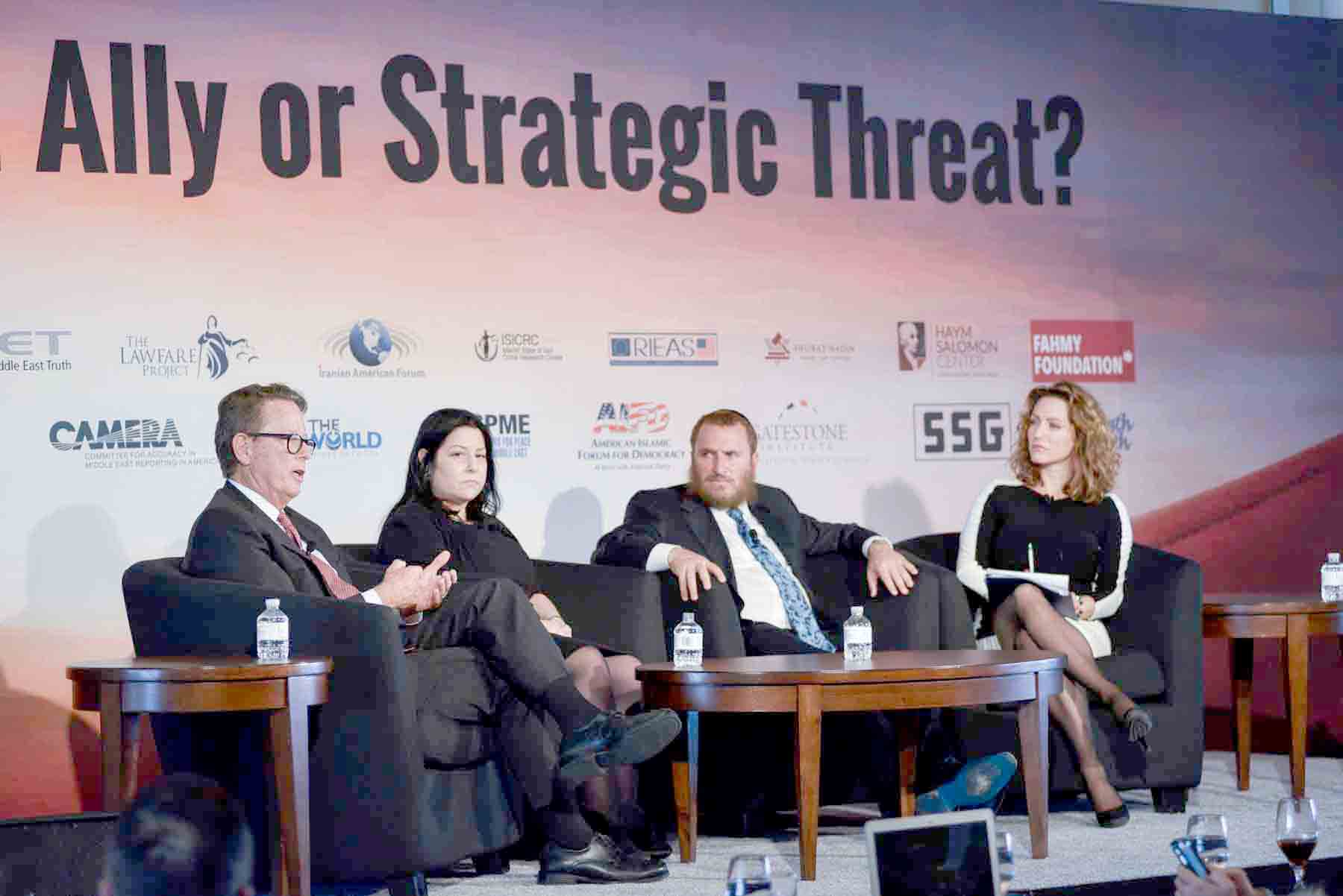 "One of the sessions of the ""Qatar: Ally or Strategic Threat"" conference in Washington. (Middle East Forum)"