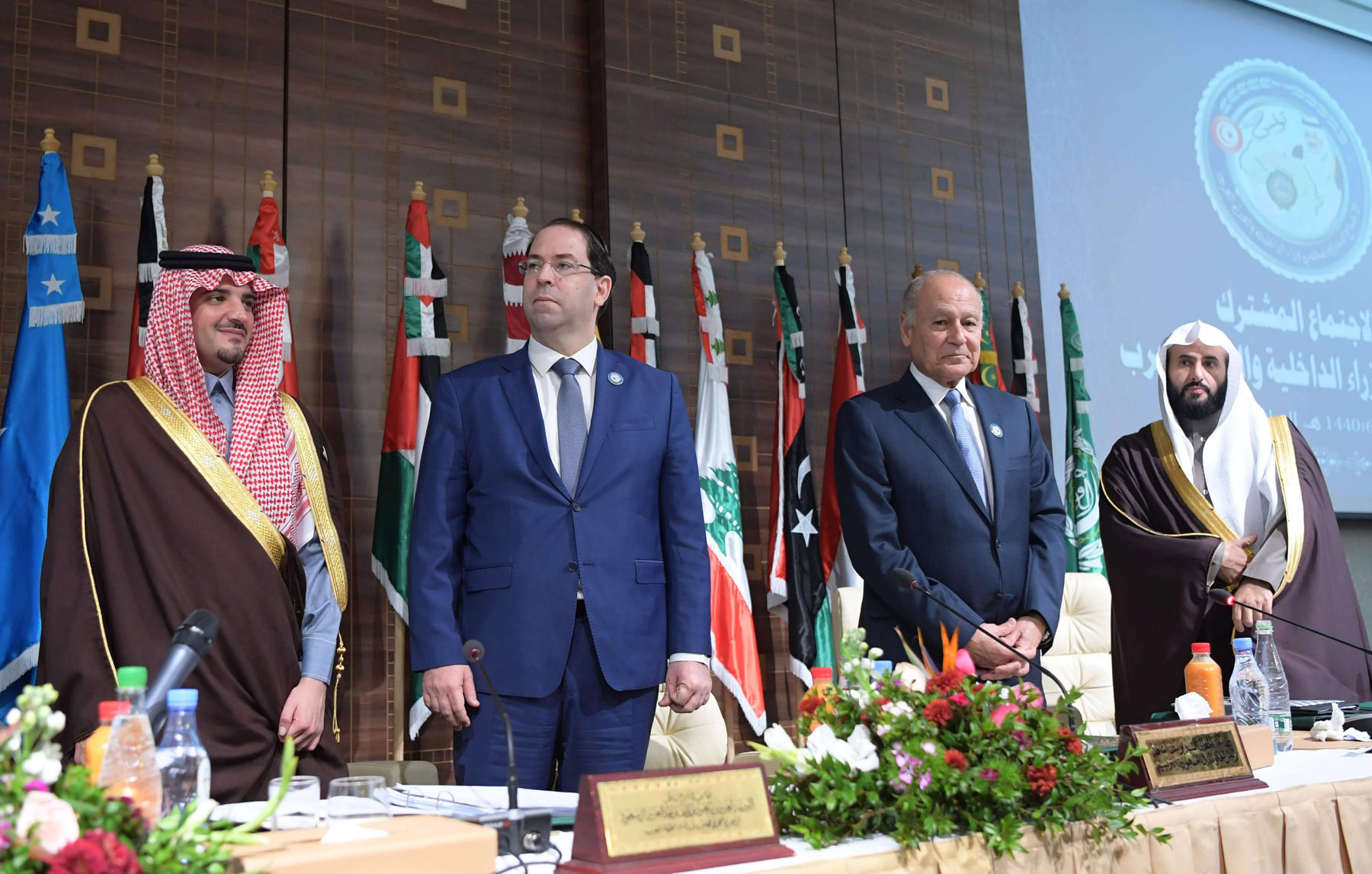 Saudi Minister of Interior Abdulaziz bin Saud bin Nayef (L), Tunisian Prime Minister Youssef Chahed (2nd-L), Arab League Secretary-General Ahmed Aboul Gheit (2nd-R) and Saudi Minister of Justice Waleed al-Samaani attend the opening session of a meeting of Arab Interior and Justice Ministers in Tunis, March 4. (AFP)
