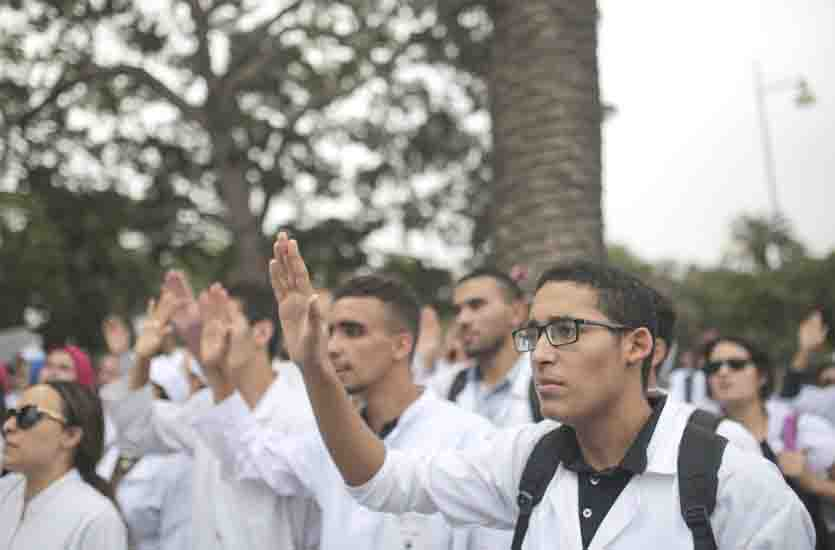 A 2017 file picture shows state-employed medical professionals demonstrating outside the health ministry,in Rabat. (AP)