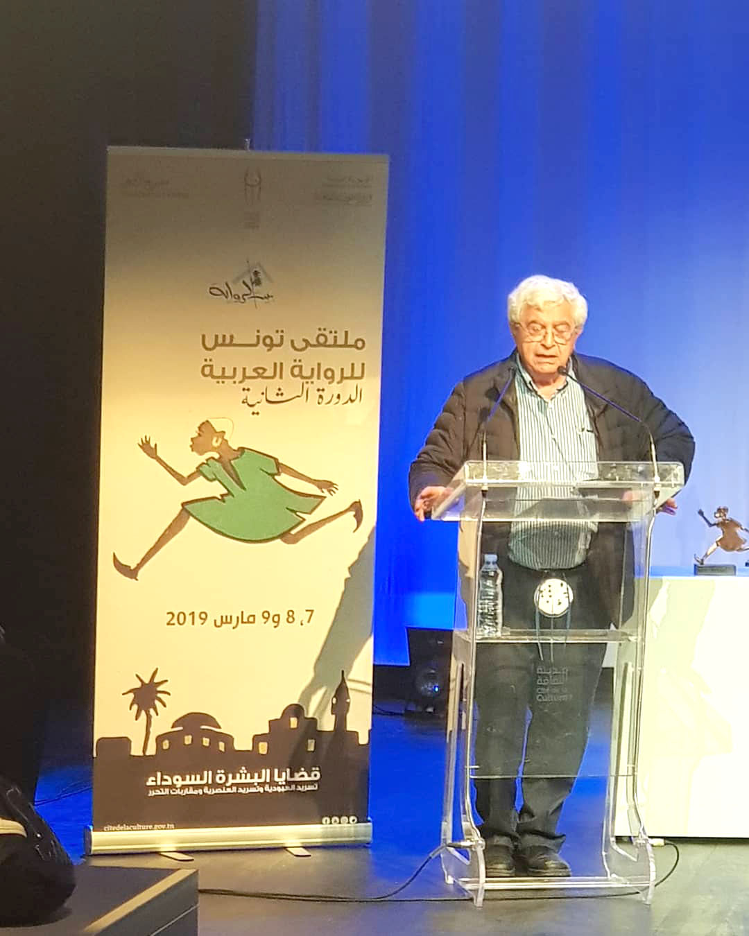 Art for change. Lebanese novelist Elias Khouri speaks during Tunisia's Forum of the Arab Novel.       (Twitter)