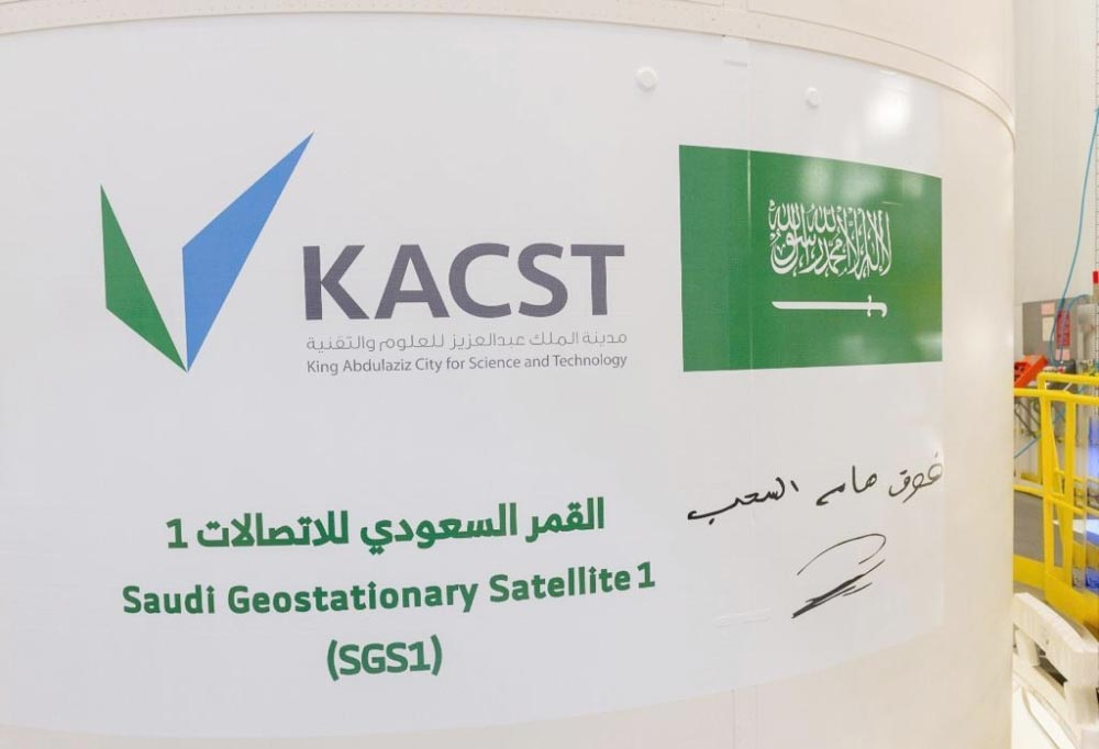 The first Saudi satellite for communications (SGS-1) before its launch from the Guiana Space Centre, last February. (SPA)