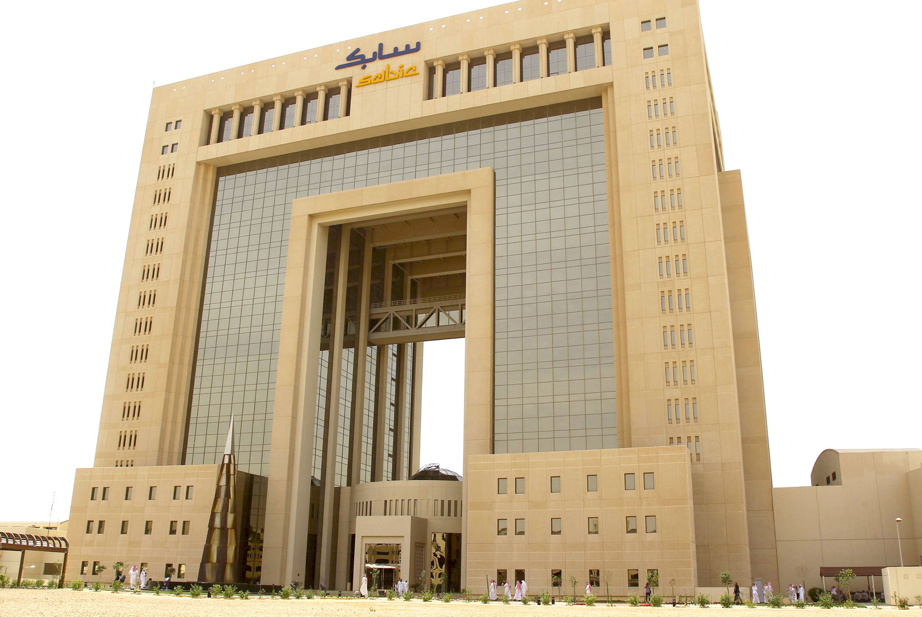 A shift of strategy. The headquarters of SABIC in Riyadh. (Reuters)