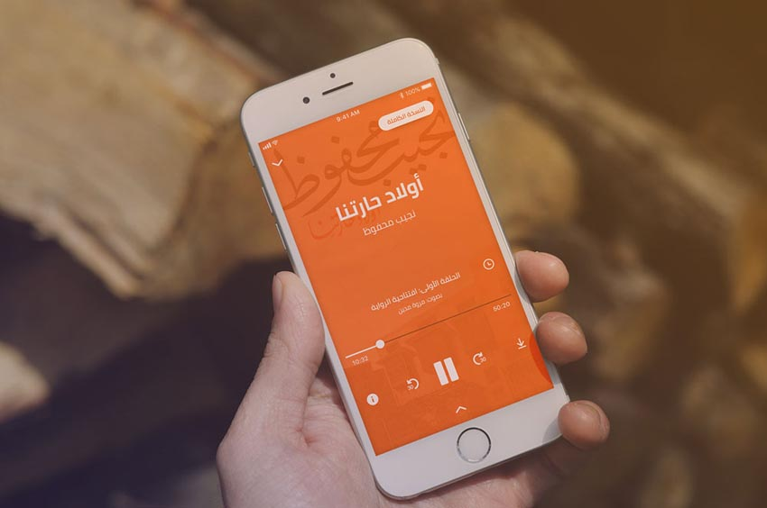 Big potential. A mobile phone displaying an Arabic audiobook played in the Egyptian Iqraaly reading app.   (Iqraaly.com)