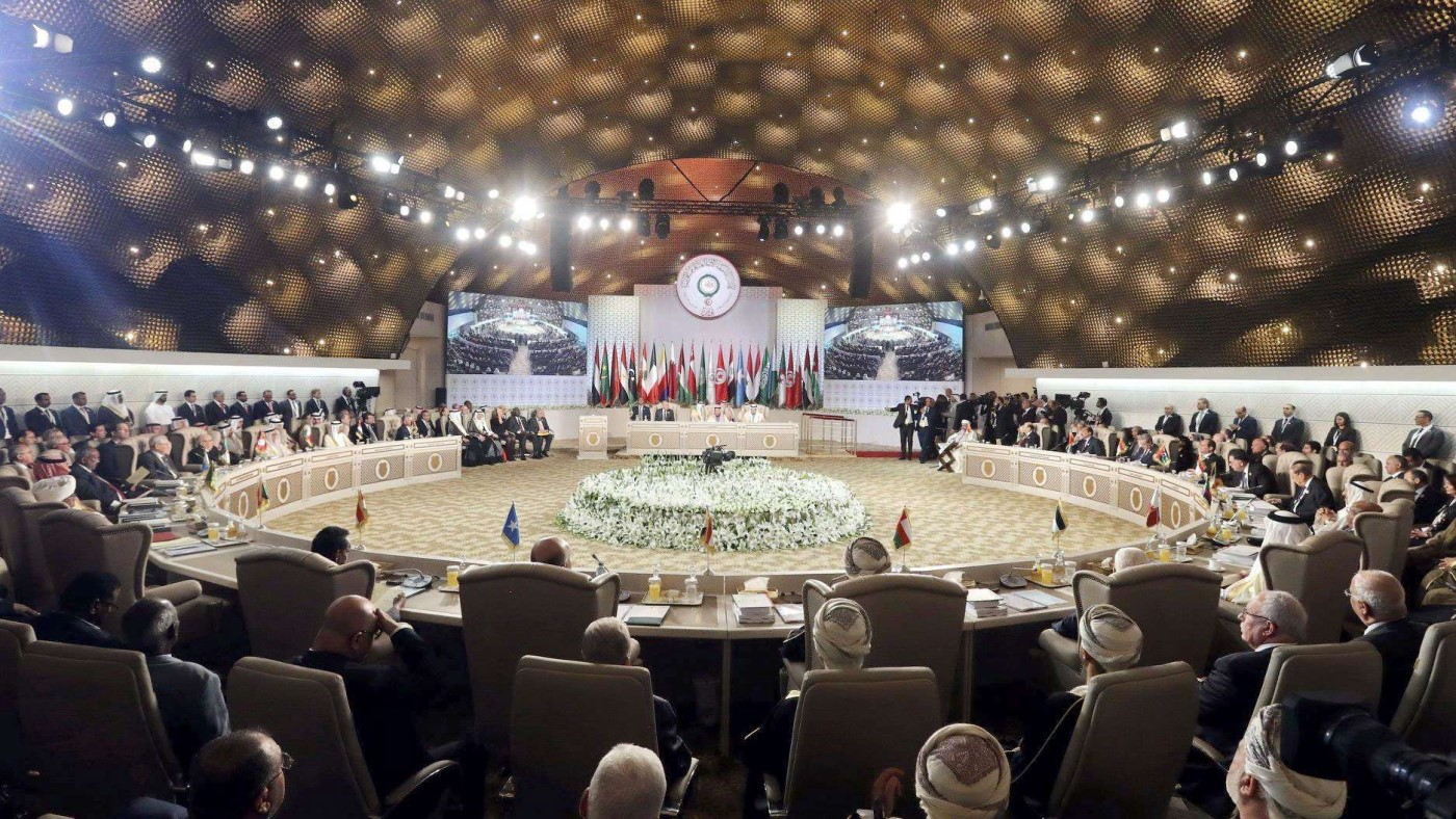 Leaders of Arab states attend the 30th Arab League Summit. (Tunisian presidency/ dpa)