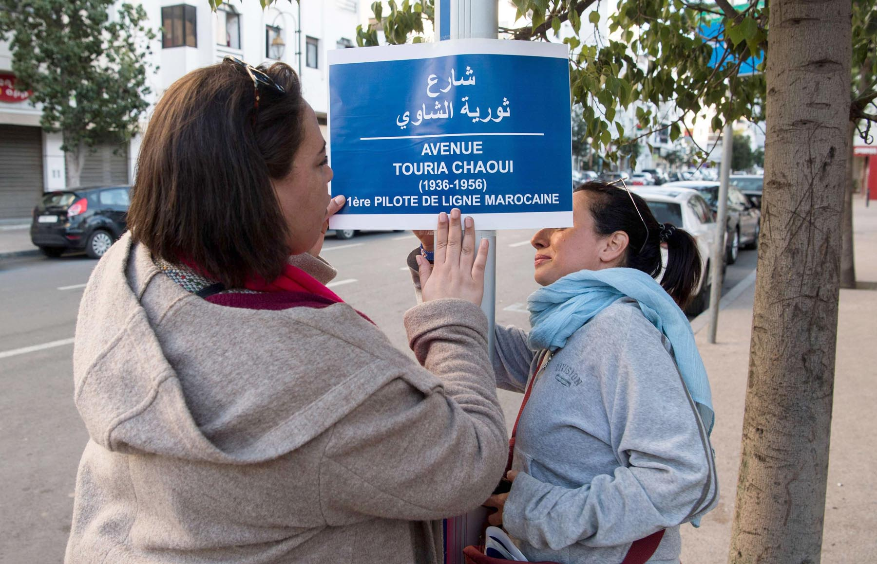 Moroccan women activists replace the name of a street in Rabat with that of a famous Moroccan woman, March 10. (AFP)