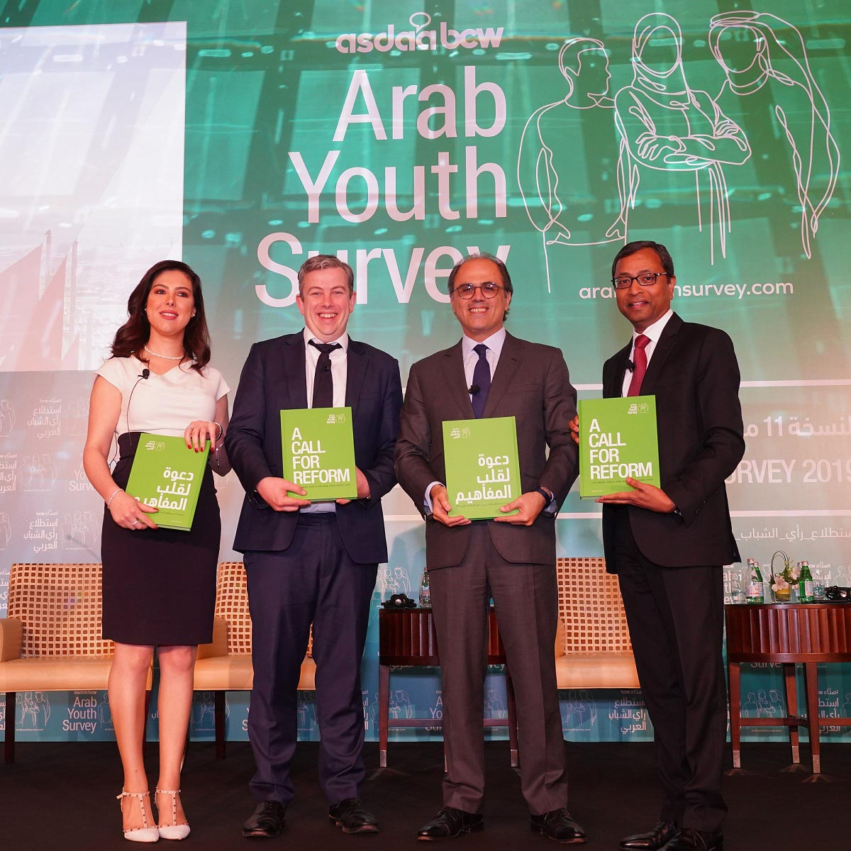 (L-R) Broadcast Journalist May Bin Khadra, Vice-President of  EMEA, PSB Rob Vance, Director of the Middle East and Central Asia Department at the International Monetary Fund Jihad Azour and President of ASDA'A BCW Sunil John.			      (Courtesy of Arab Youth Survey)