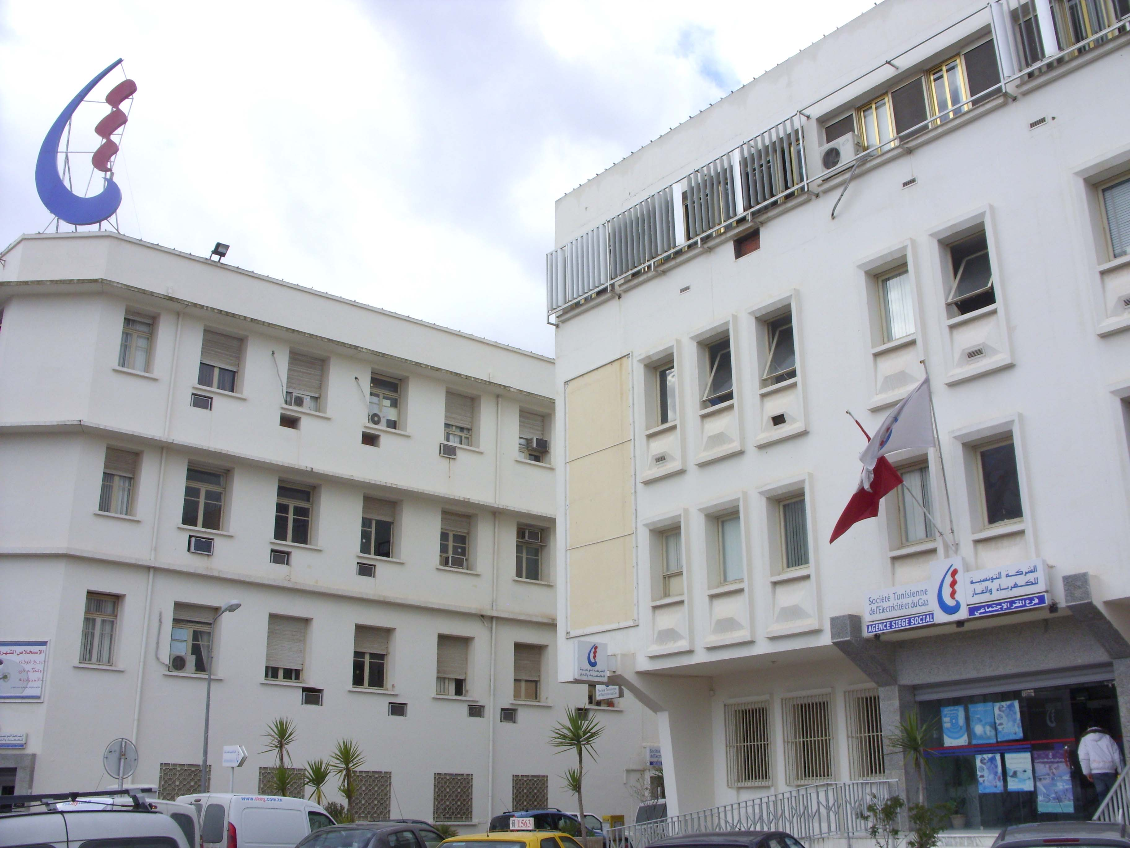 A view of the headquaters of the Tunisian Company of Electricity and Gas in Tunis. (Wikipedia)