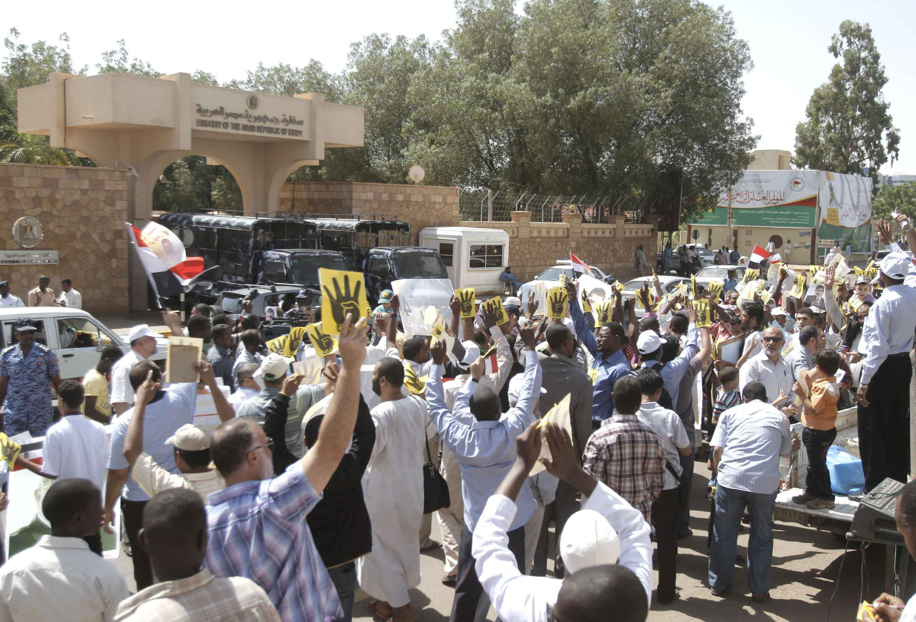 Increasingly isolated. A 2013 file picture shows supporters of the Muslim Brotherhood rallying outside the Egyptian Embassy in Khartoum.(AFP)