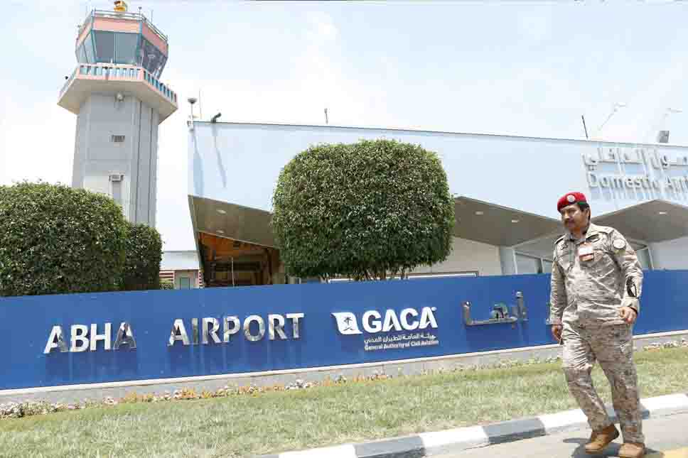 A Saudi security officer walks in front of the building of the Abha International Airport, June 13. (Reuters)