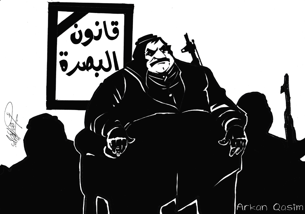 "Family feuds. A cartoon depicting an Iraqi tribal leader with the words ""Law of Basra"" written above him in Arabic (Arkan Qasim)."