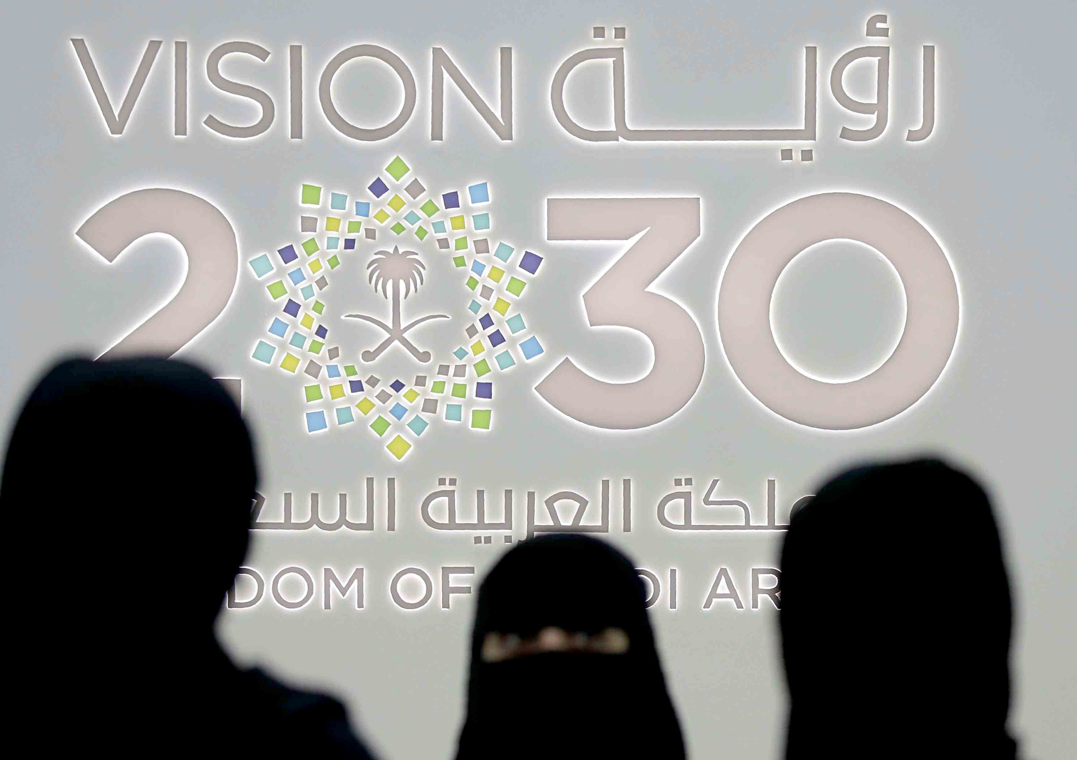 High hopes. Saudi women stand next to the Saudi pavilion (Vision 2030) at the Gitex 2018 exhibition at the Dubai World Trade Centre in Dubai, October 16, 2018.(AFP)