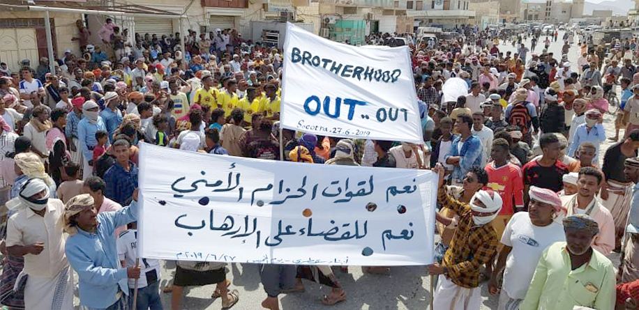 Simmering anger. Yemenis in Socotra demonstrate against al-Islah party, which they say is stoking tensions, July 11. (Twitter)