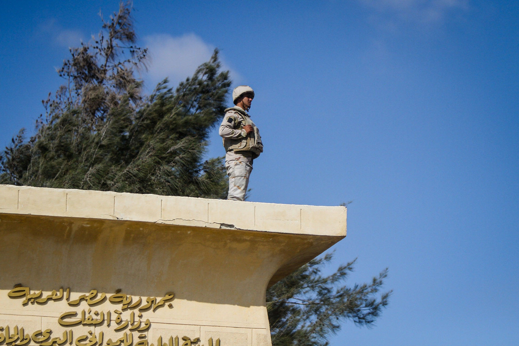 An Egyptian soldier stands guard on the Egyptian side at the Rafah border crossing in the southern Gaza Strip. (AFP)