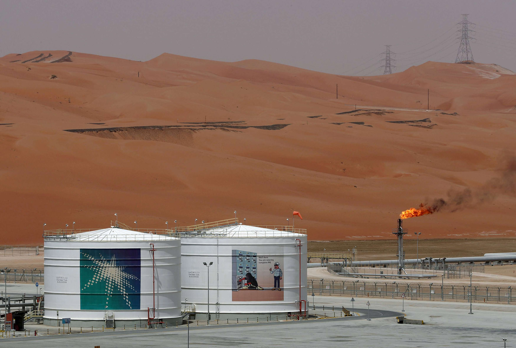 A view of the production facility at Saudi Aramco's Shaybah oilfield in the Empty Quarter. (Reuters)