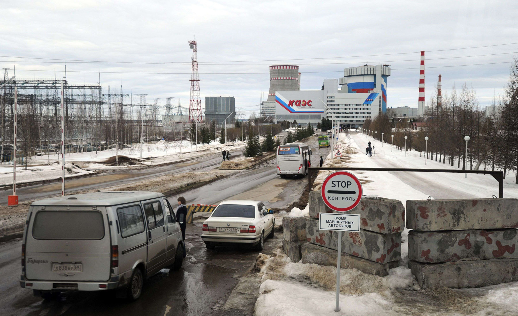 Cars drive by a checkpoint at the Kalinin Nuclear Power Plant in Udomlya, some 330km outside Moscow. (AFP)