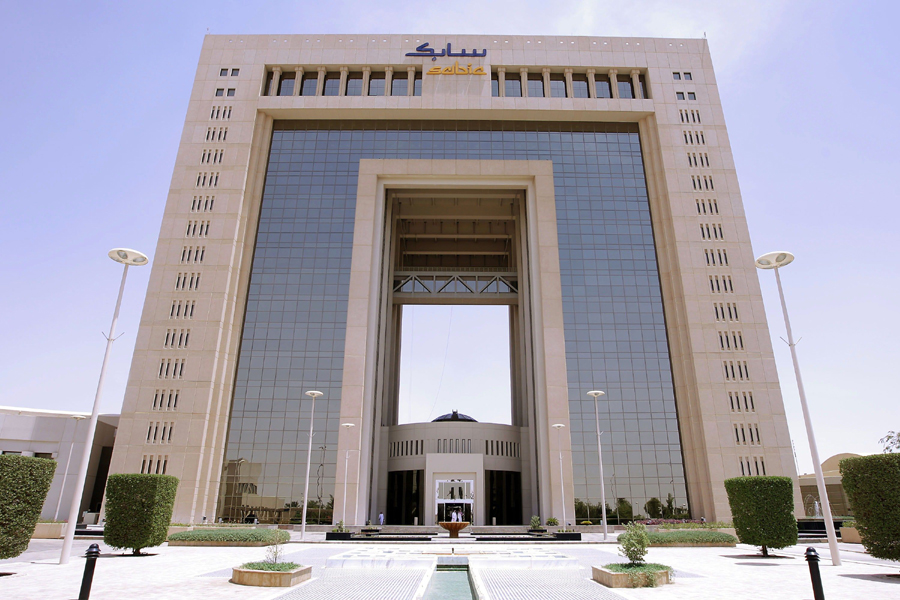 A general view of the headquarters of Saudi Basic Industries Corporation in Riyadh. (AFP)