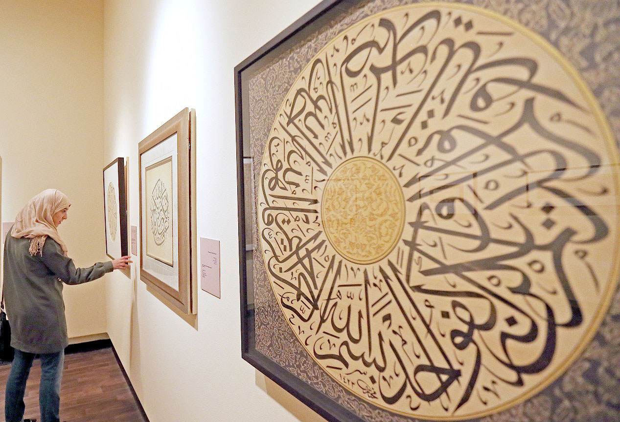 Artworks on display at the Sharjah Calligraphy Museum. (Sharjah Museums Authority)