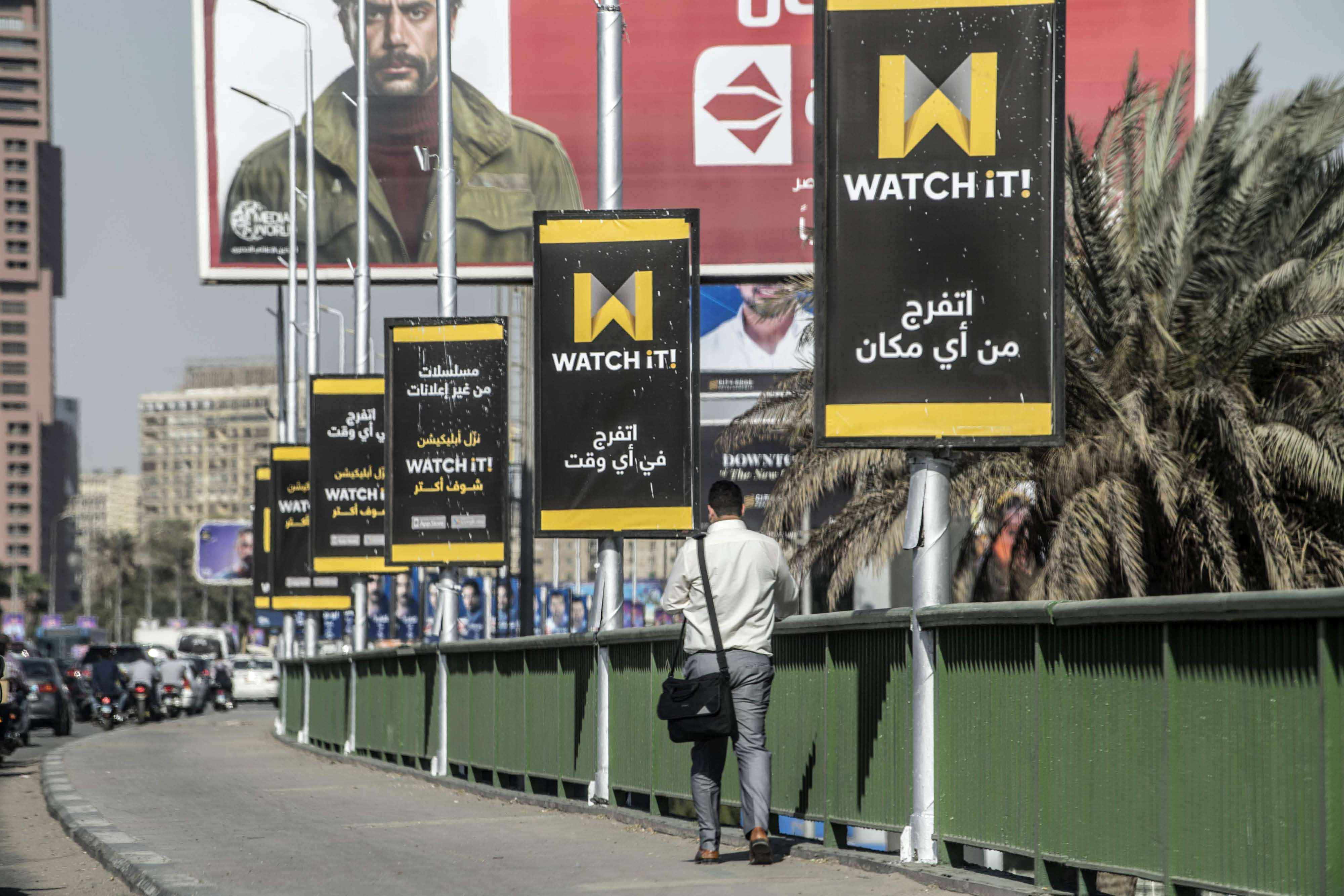 "Billboards advertise ""Watch iT,"" Egypt's first video-streaming app, in Cairo. (AFP)"