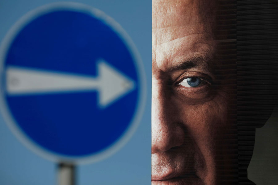 A part of a campaign billboard of Benny Gantz, a former Israeli armed forces chief and the head of a new political party, is seen in Tel Aviv, Israel January 29. (Reuters)