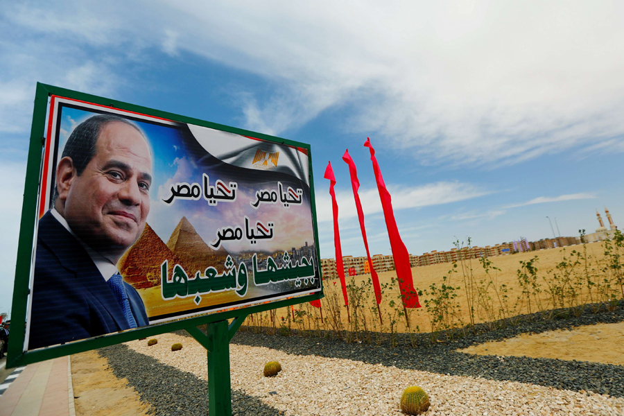 A banner picturing Egyptian President Abdel Fattah al-Sisi is seen during the opening ceremony of the new city houses executed near the Suez Canal in Ismailia, Egypt May 5. (Reuters)