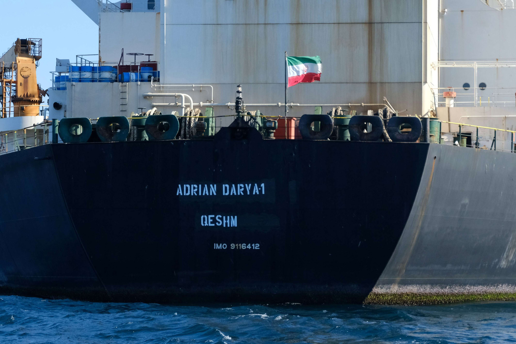 In this file photo taken on August 18, 2019 an Iranian flag flutters on board the Adrian Darya oil tanker, formerly known as Grace 1, off the coast of Gibraltar. (AP)