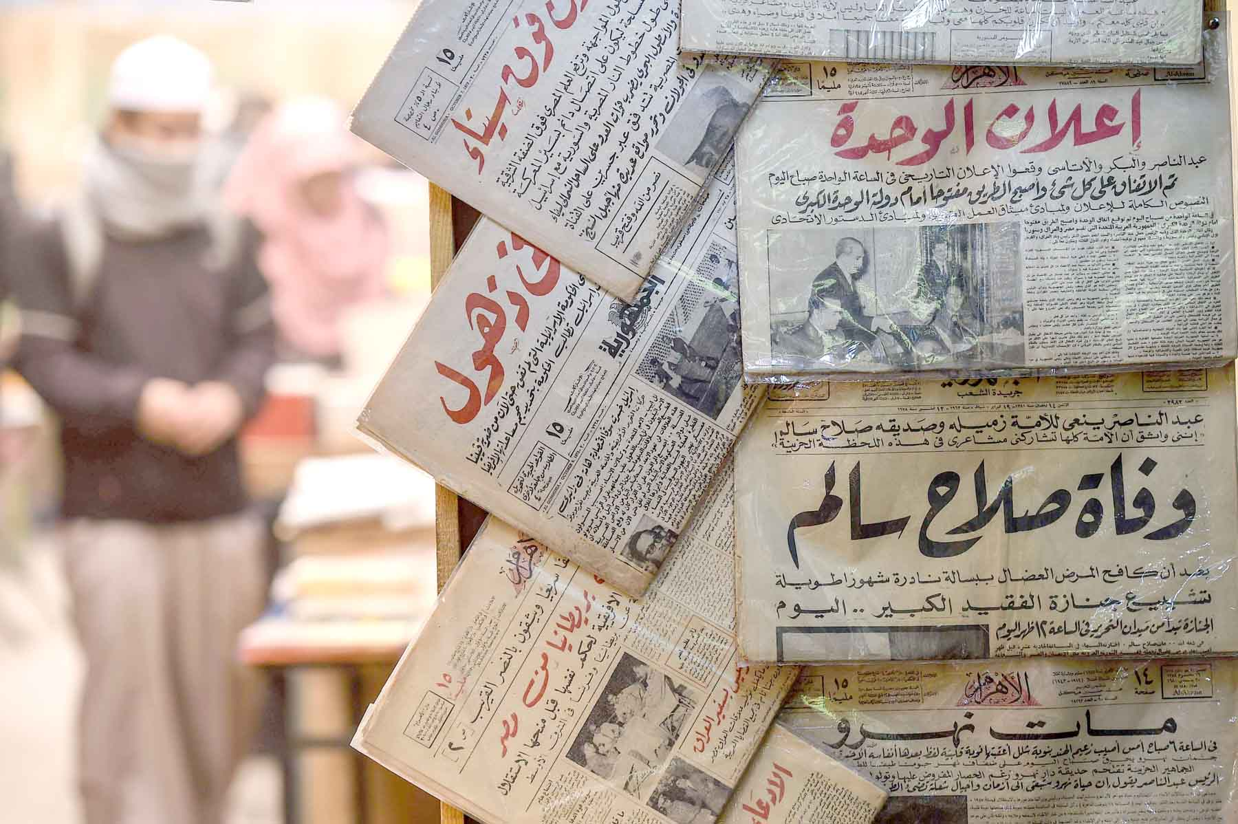 A fading style of journalism. Old newspapers on display at al-Azbakeya book market in Cairo. (AFP)